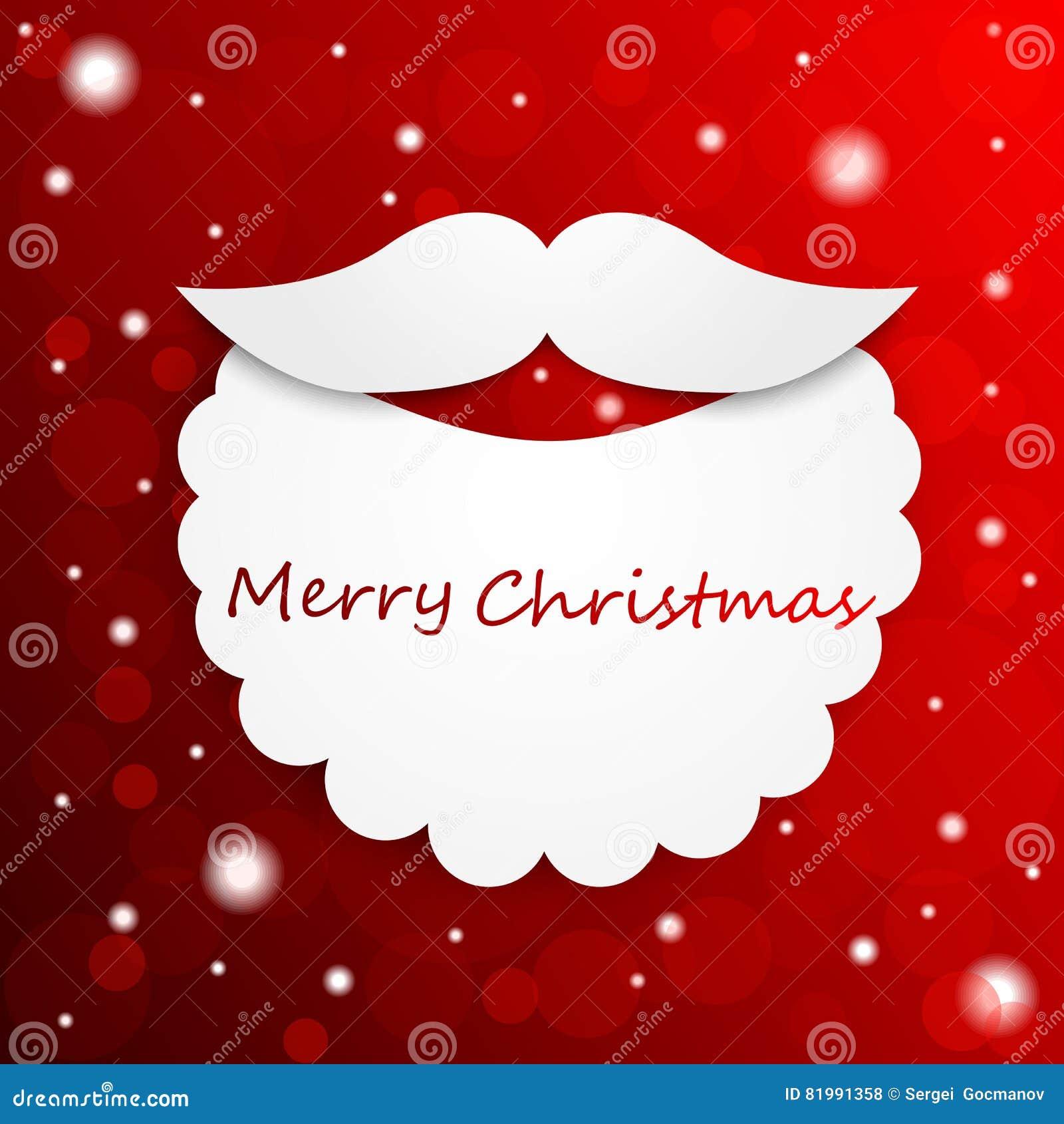 приветствия рождества веселые