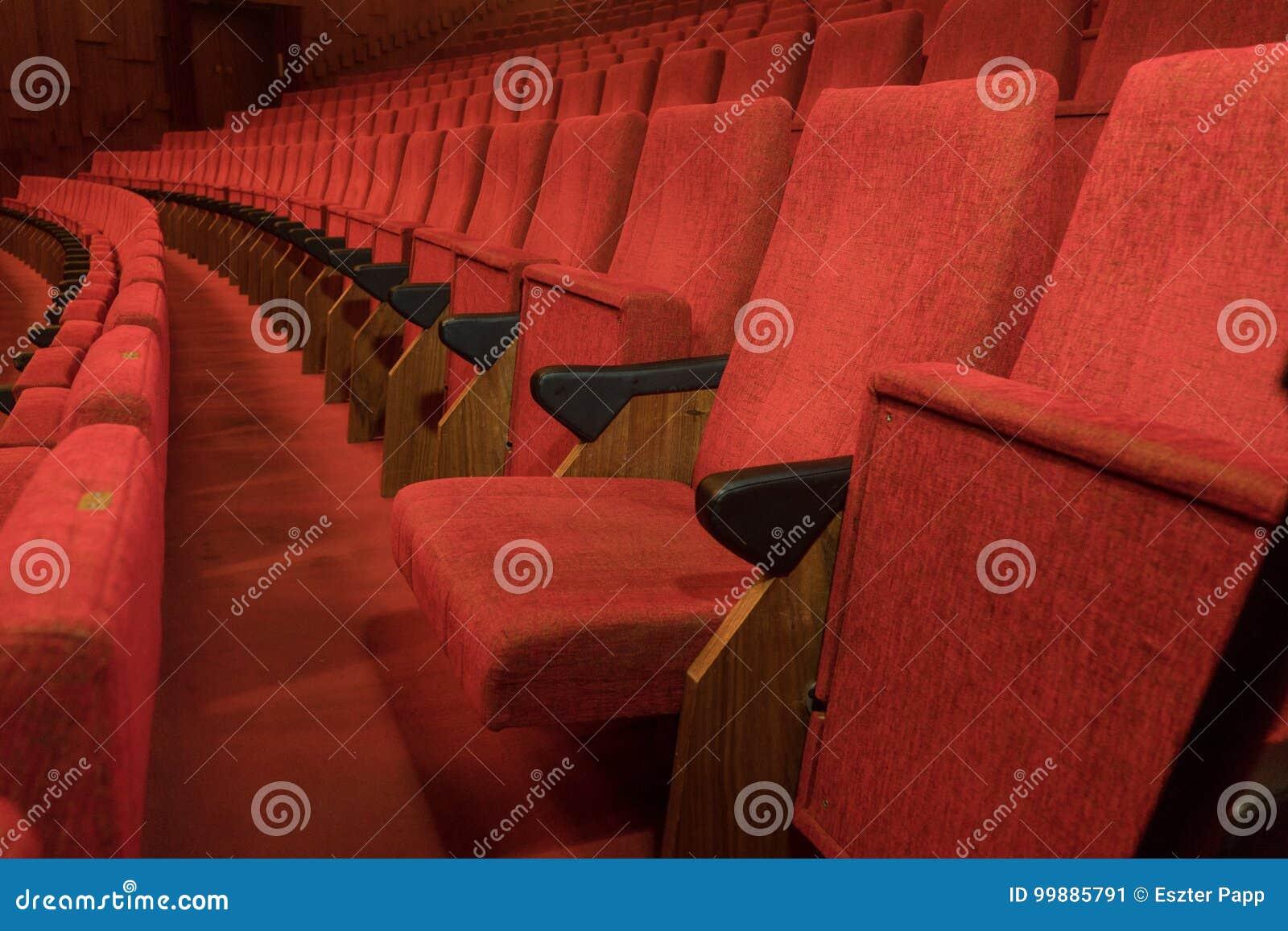 Примите ваше место - стулья театра