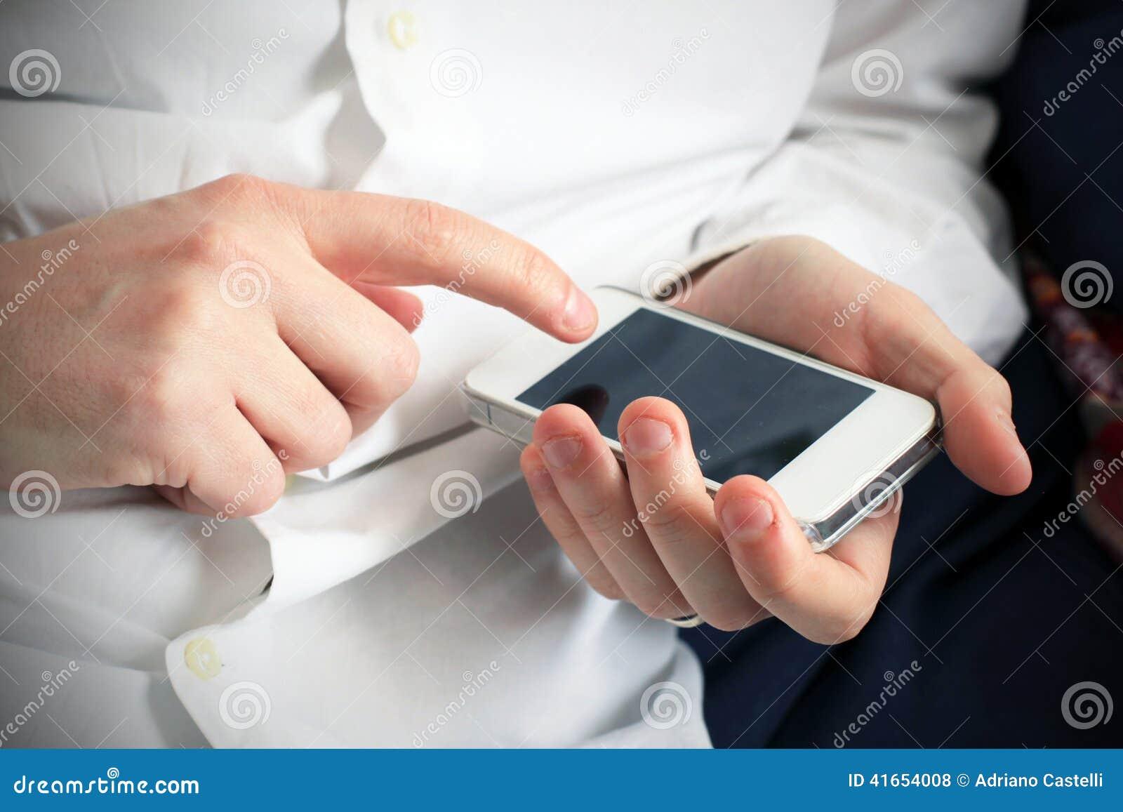 Проверять повестку дня на smartphone