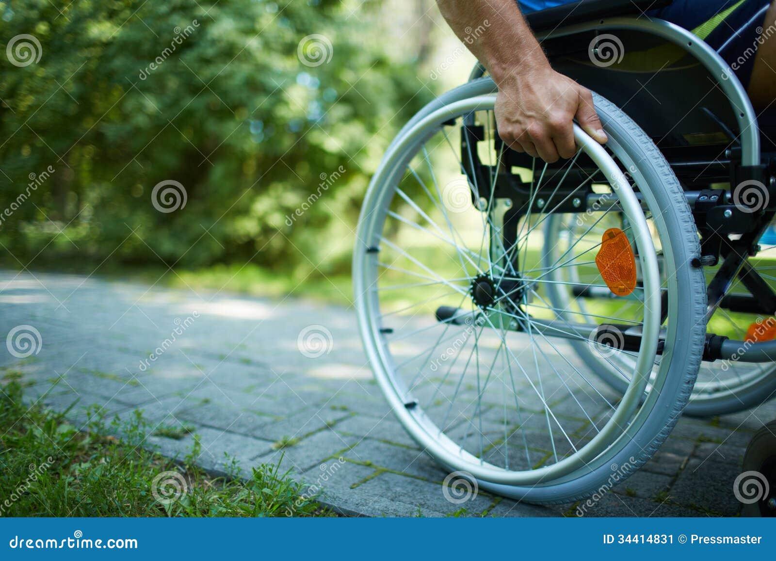 Прогулка кресло-коляскы