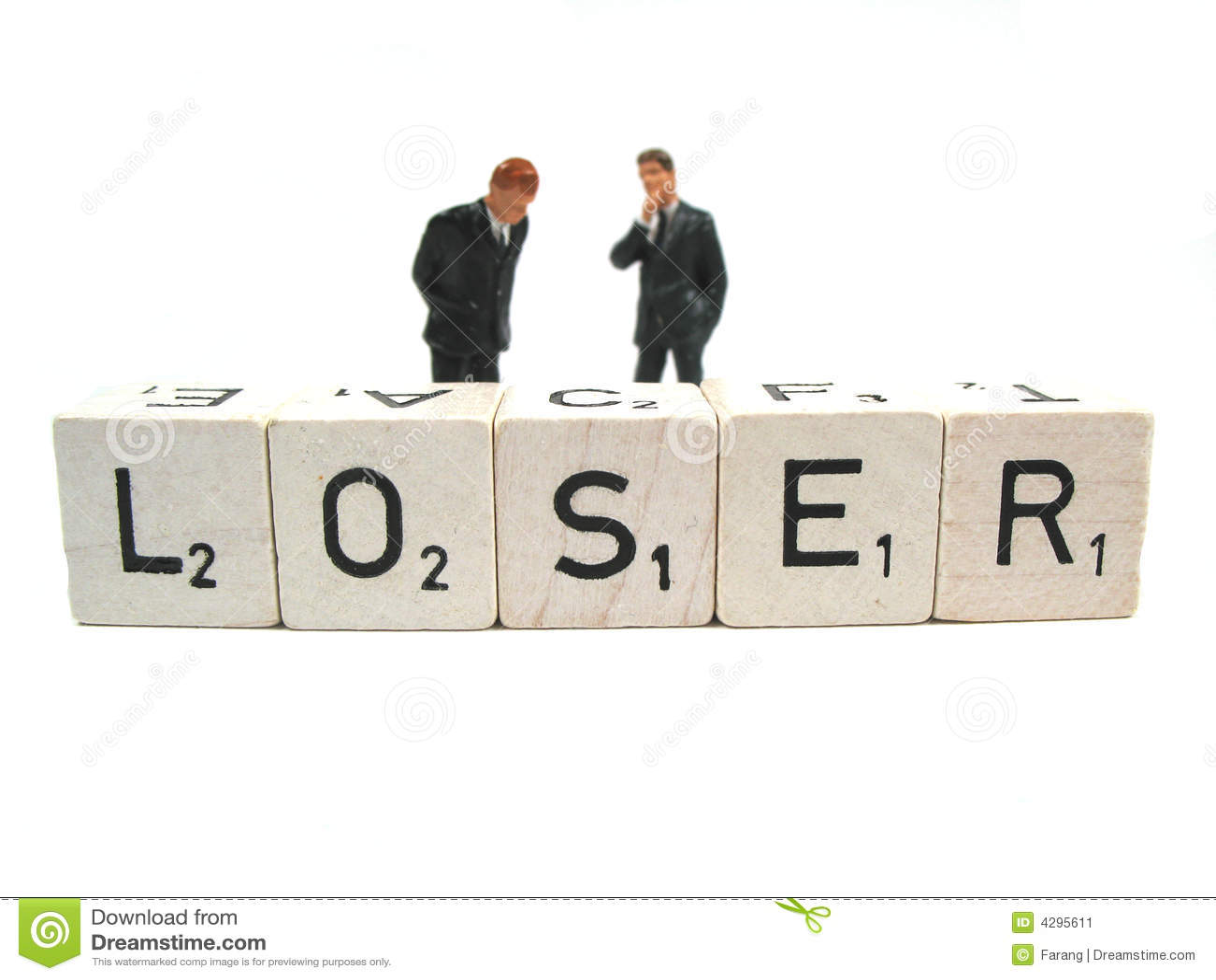 проигравший
