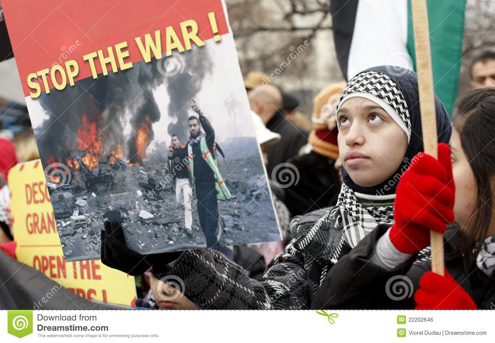 Протест Палестины - Газа