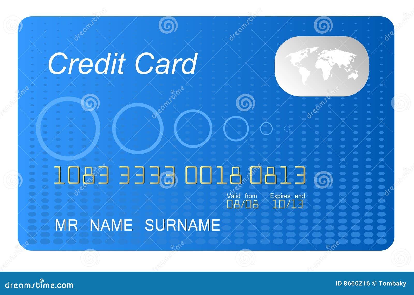 прочешите кредит