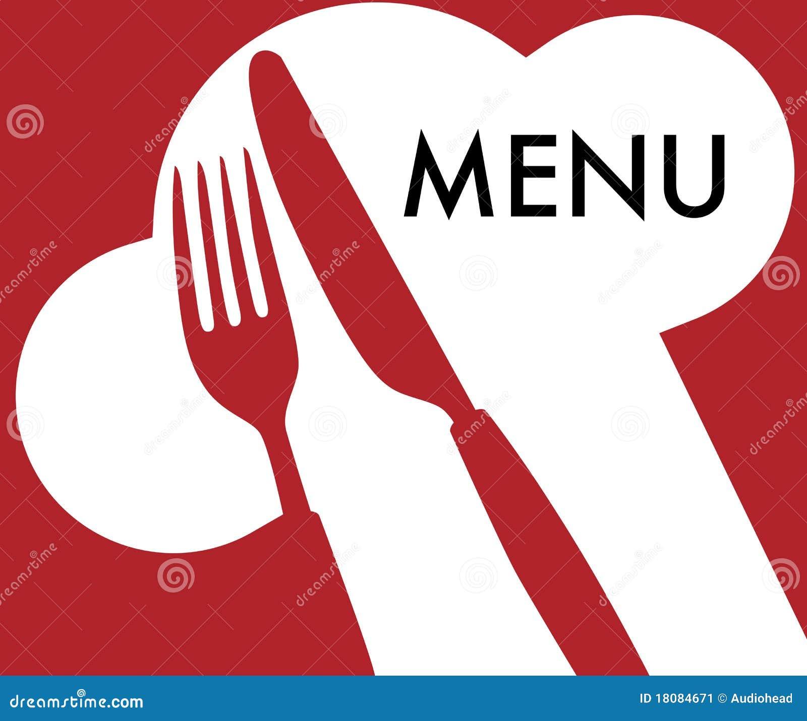 прочешите меню