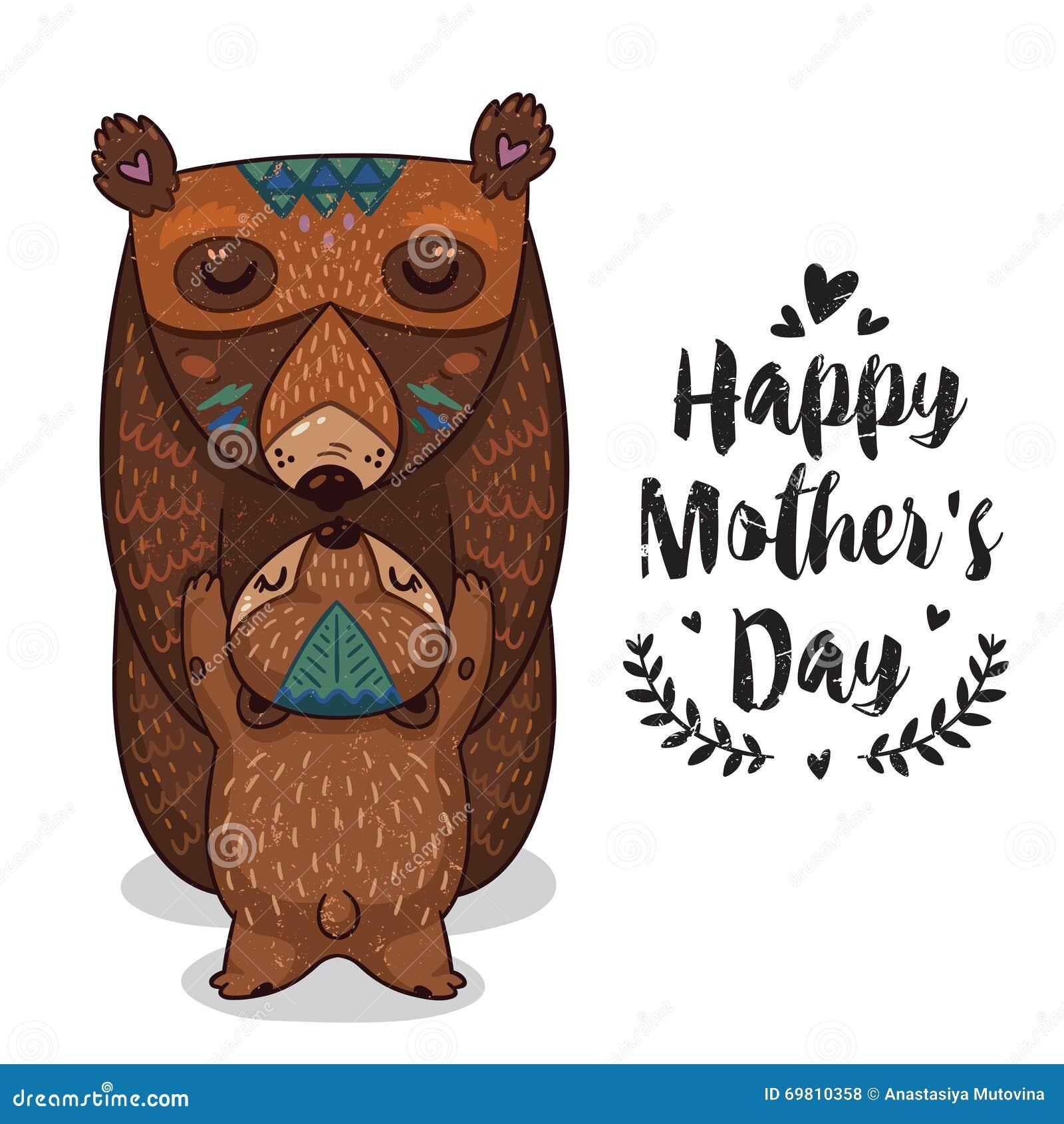 Прочешите на день матерей с медведями