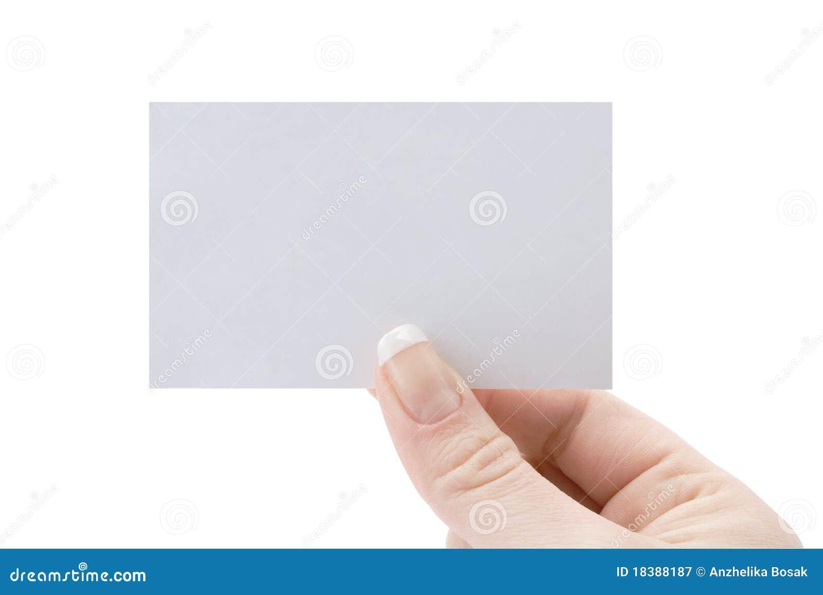 пустая карточка