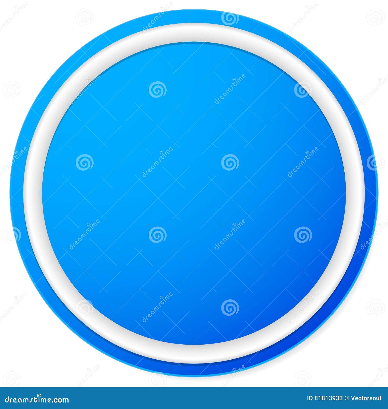 Пустая кнопка круга, предпосылка значка изолированная на белизне
