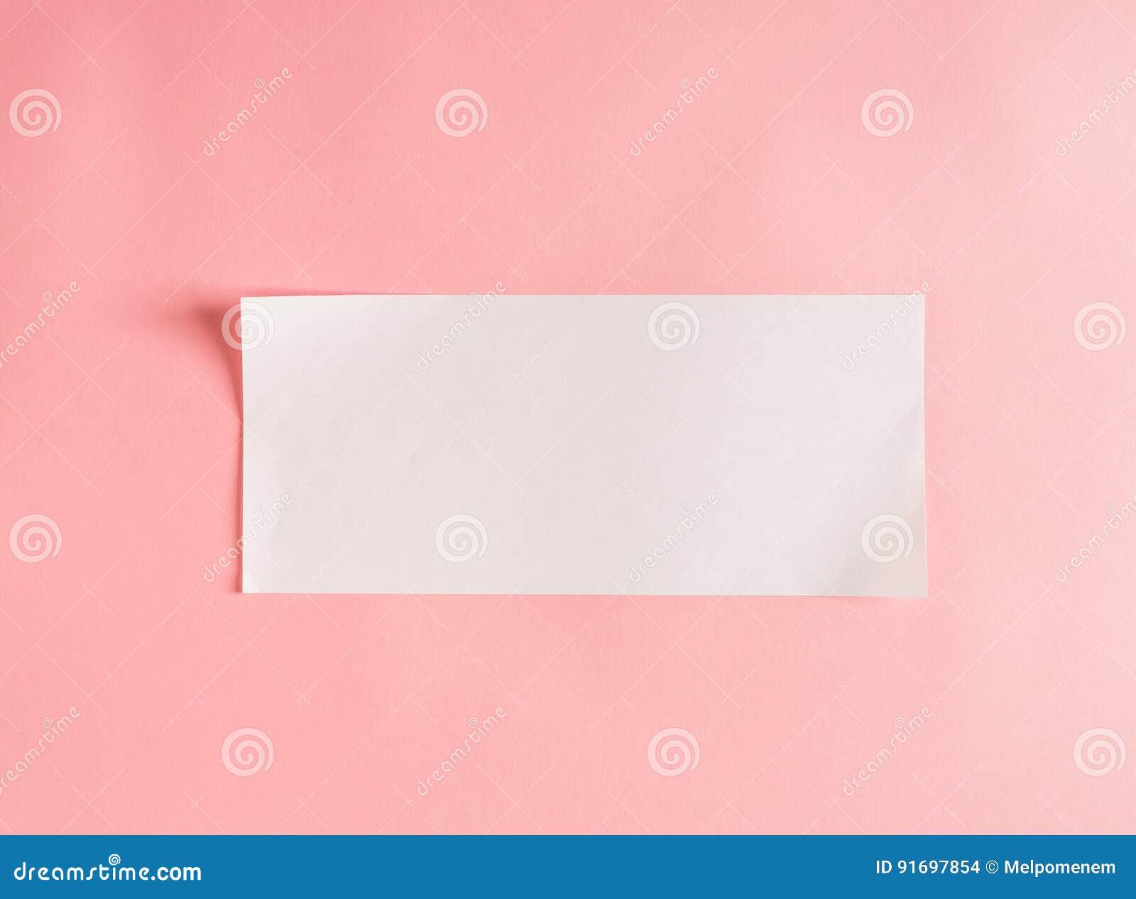 Пустая прокладка бумаги