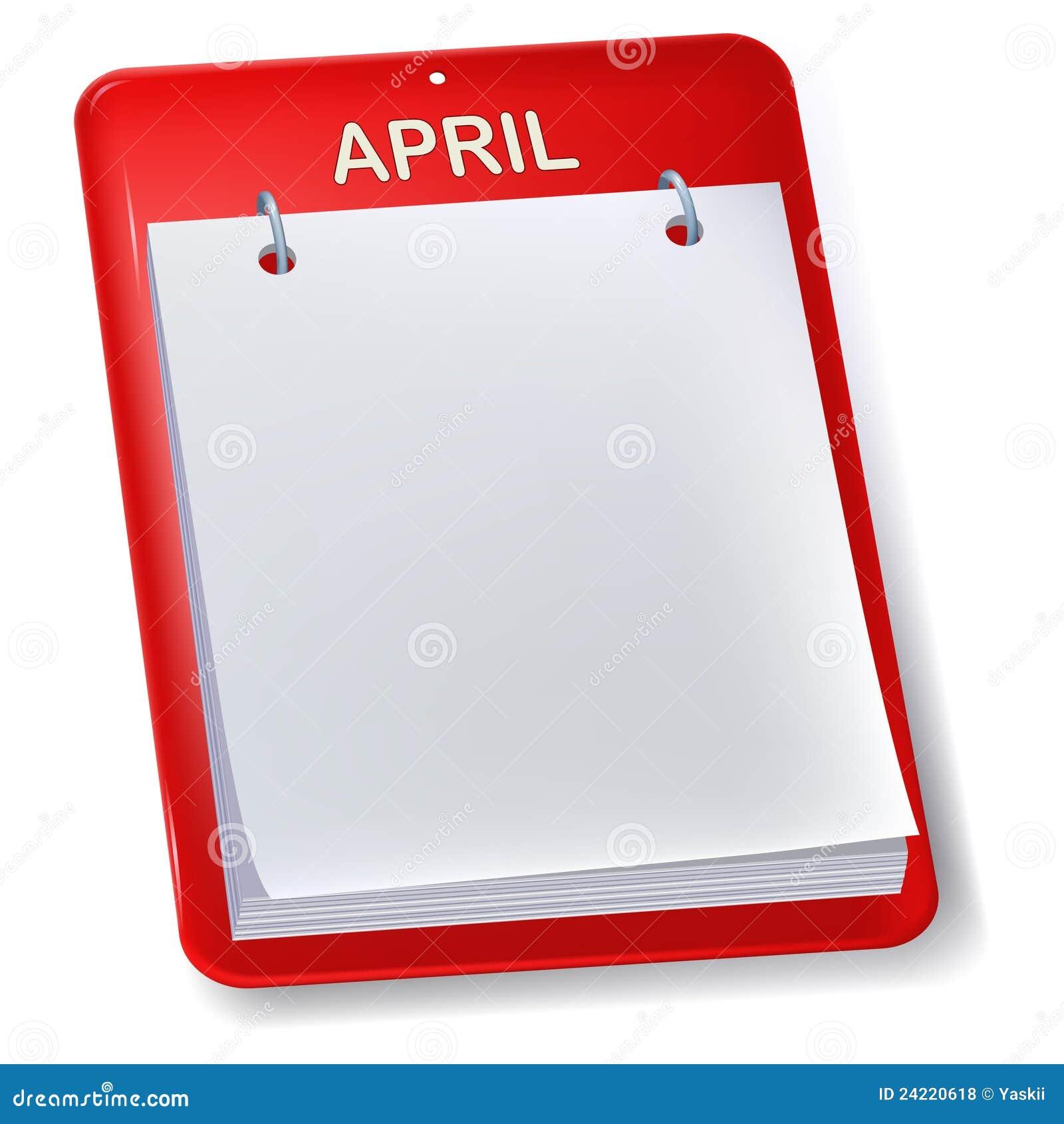 пустой календар