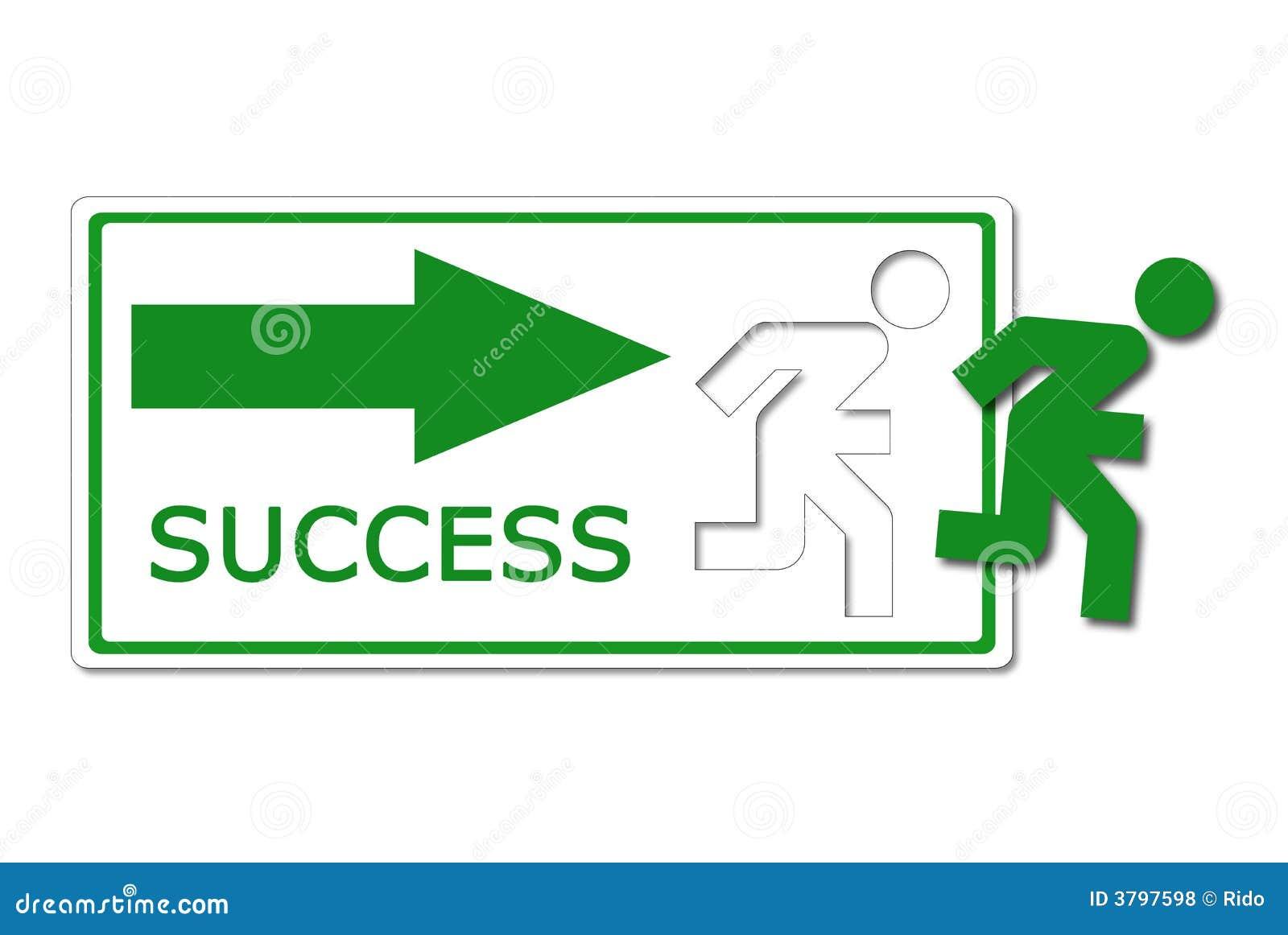 путь успеха иконы