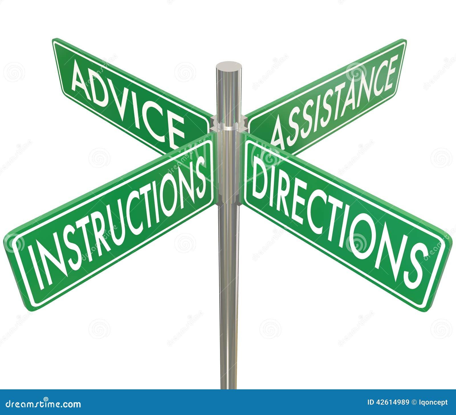 Путь 4 Intersectio помощи 4 совета направлений инструкций