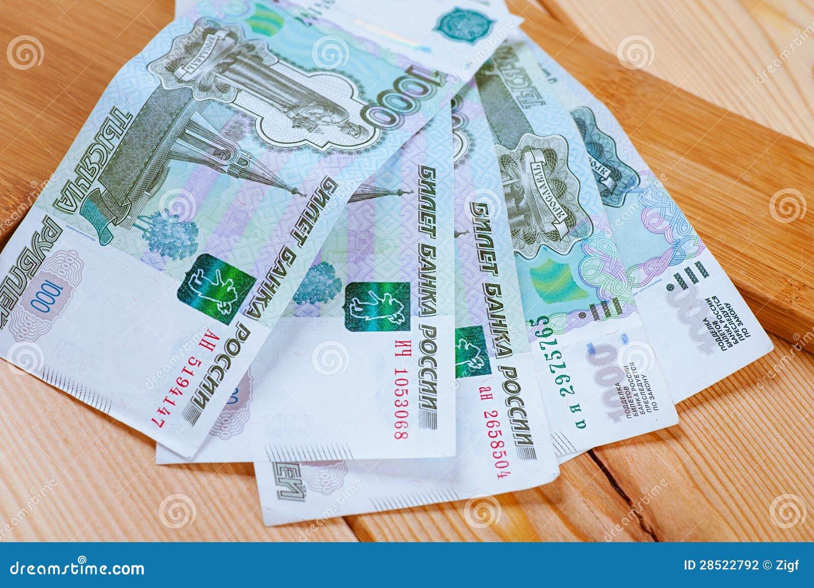 займы онлайн 1000 рублей
