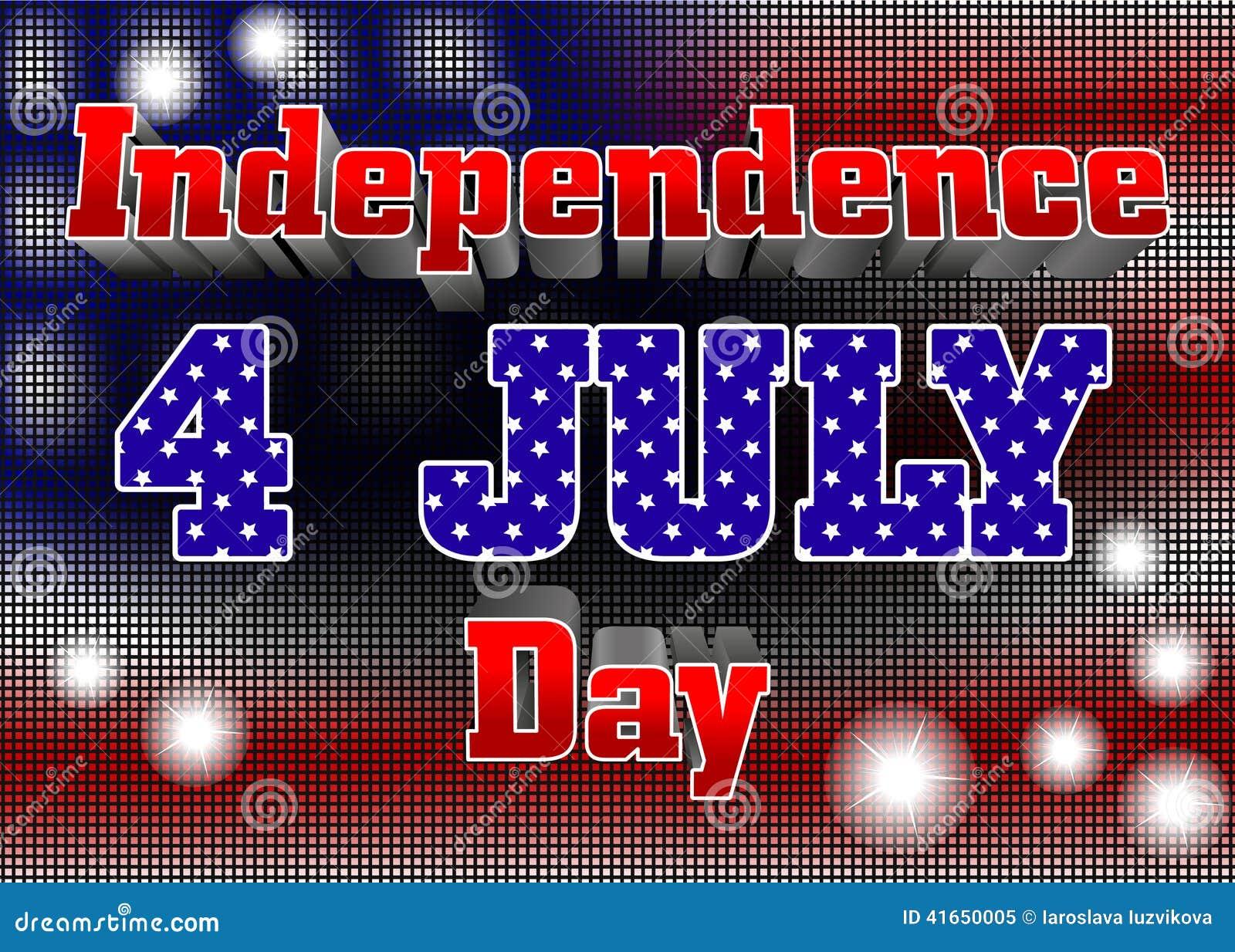 Плакат Дня независимости