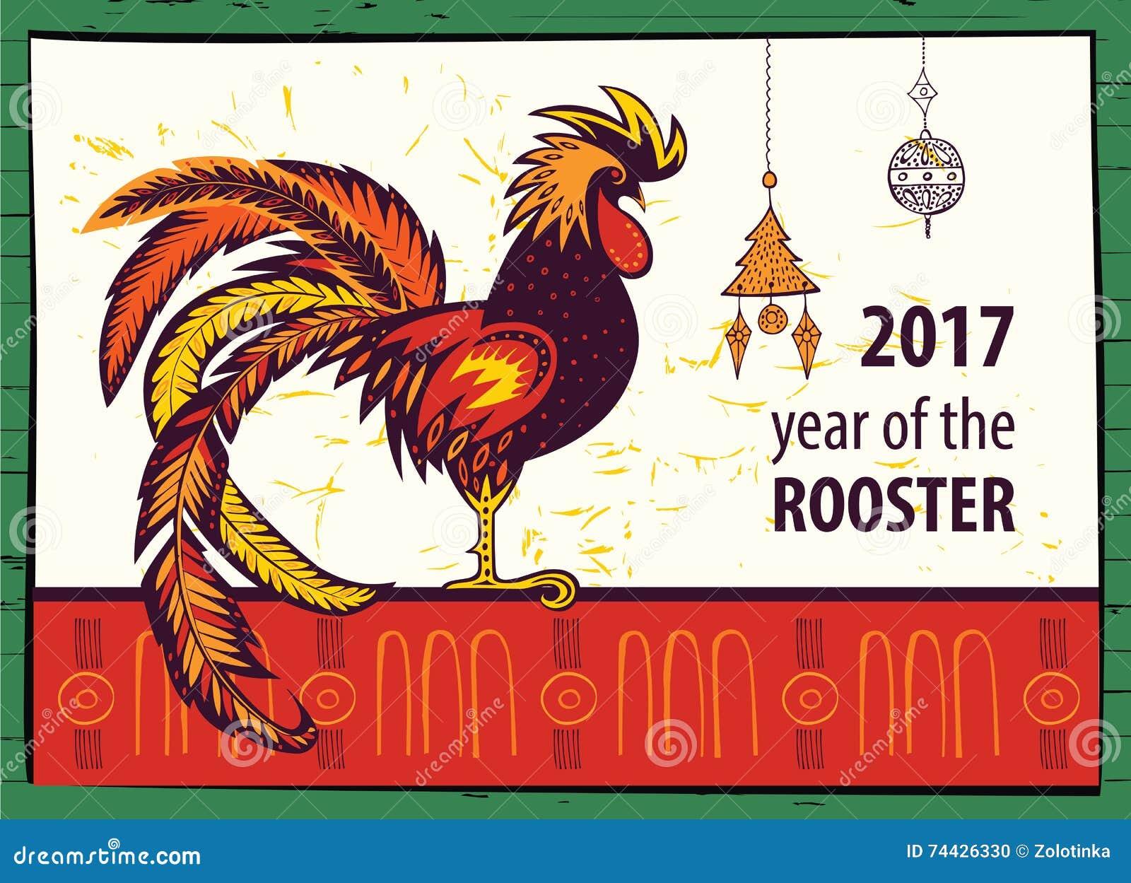 Стенгазета на новый год 2017 петух
