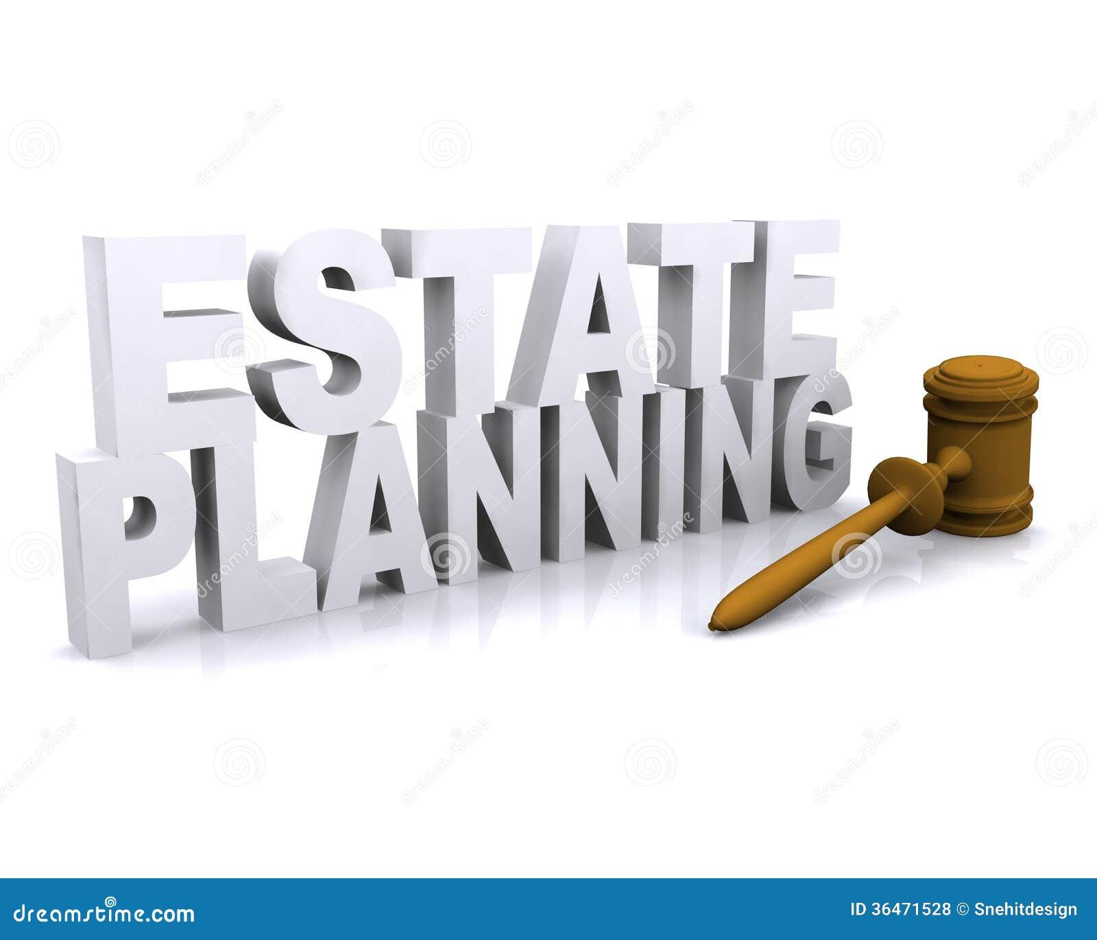 Планирование имущества