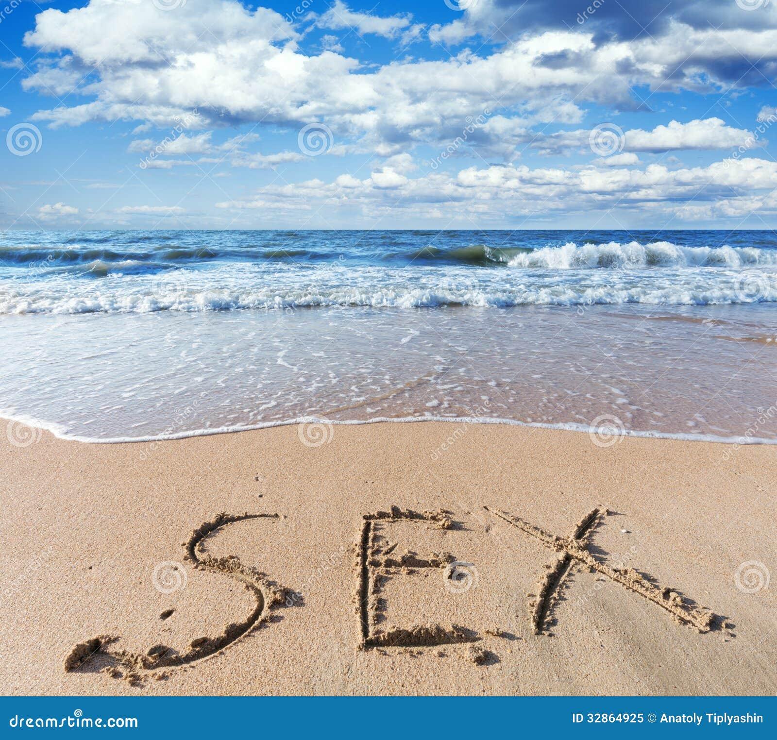 Море бесплатного секса