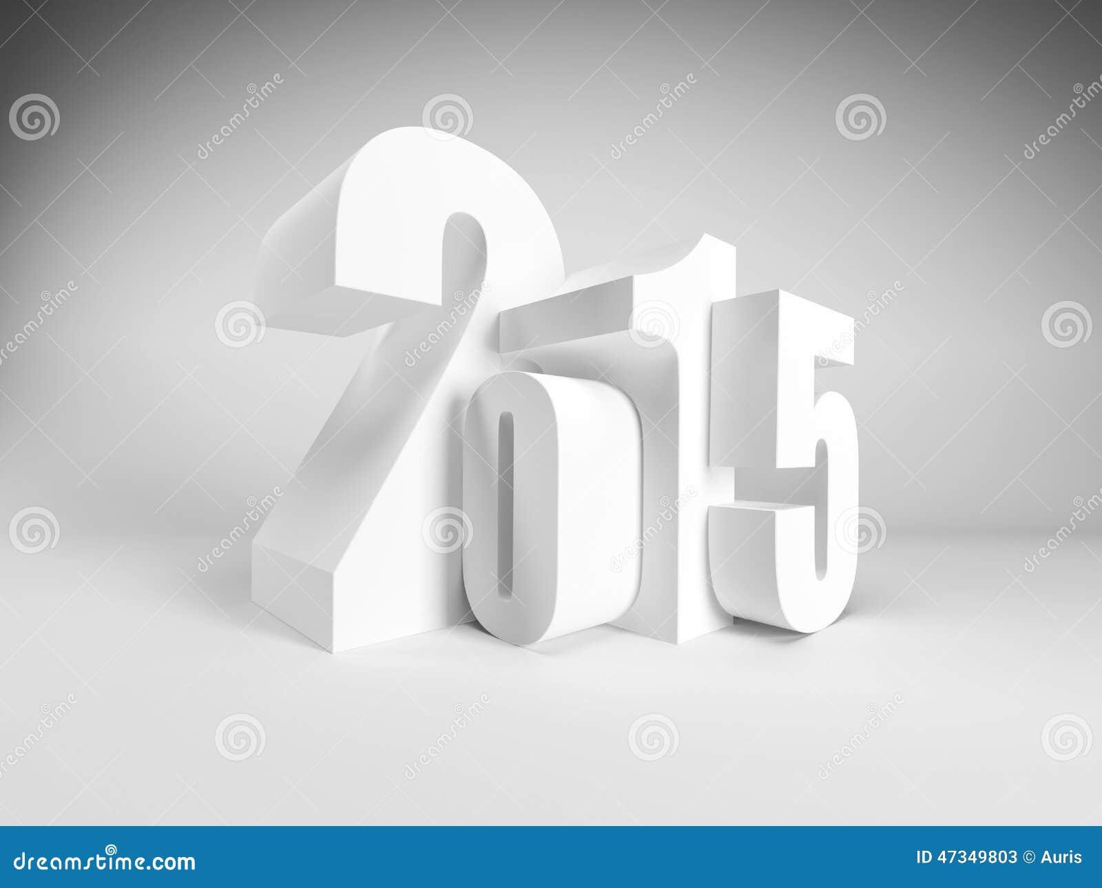 新年度2015年
