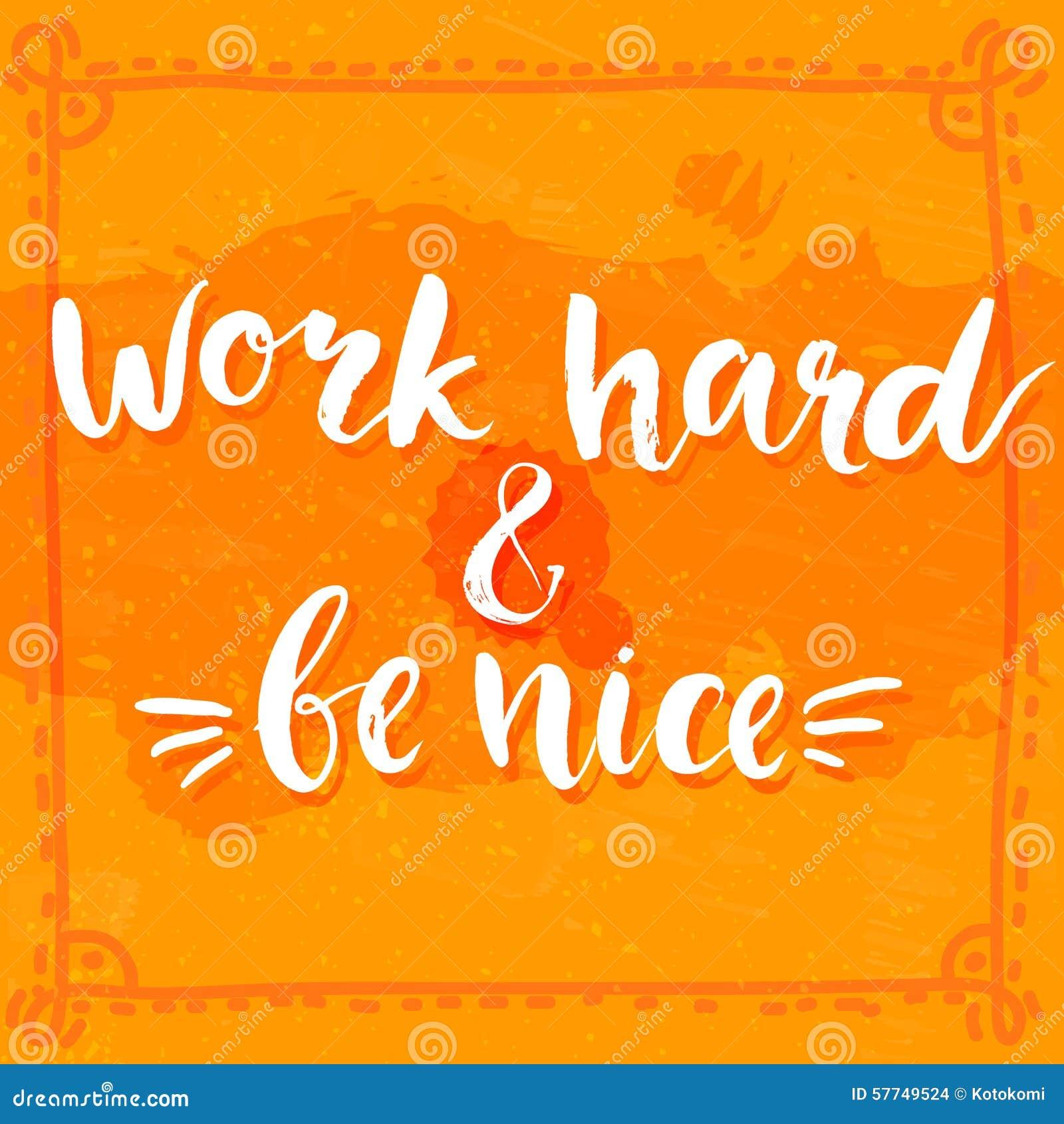 Работайте крепко и славный - мотивационная цитата