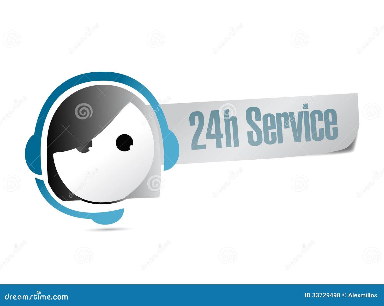 24 работы с клиентом обслуживания часа