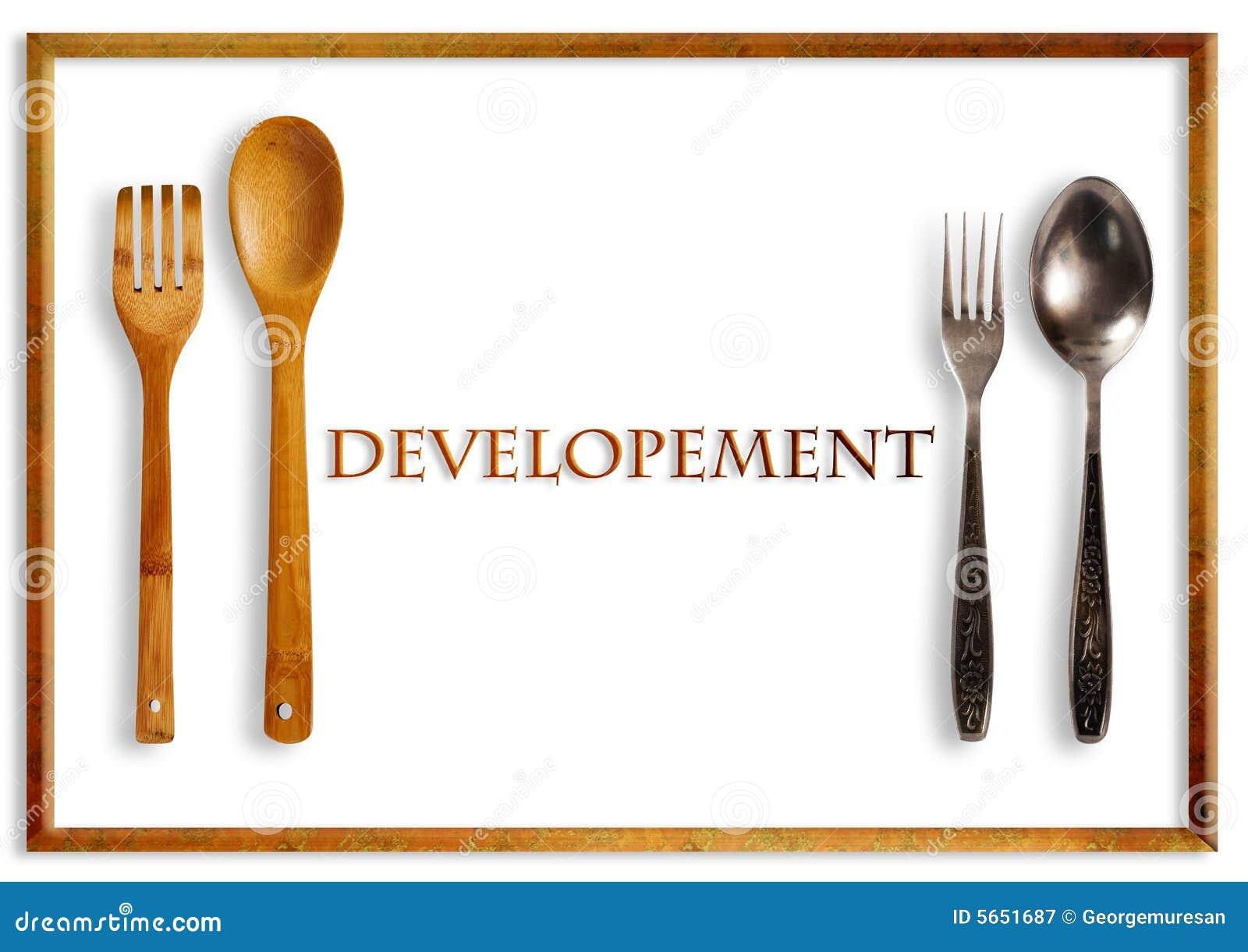 развитие промышленное
