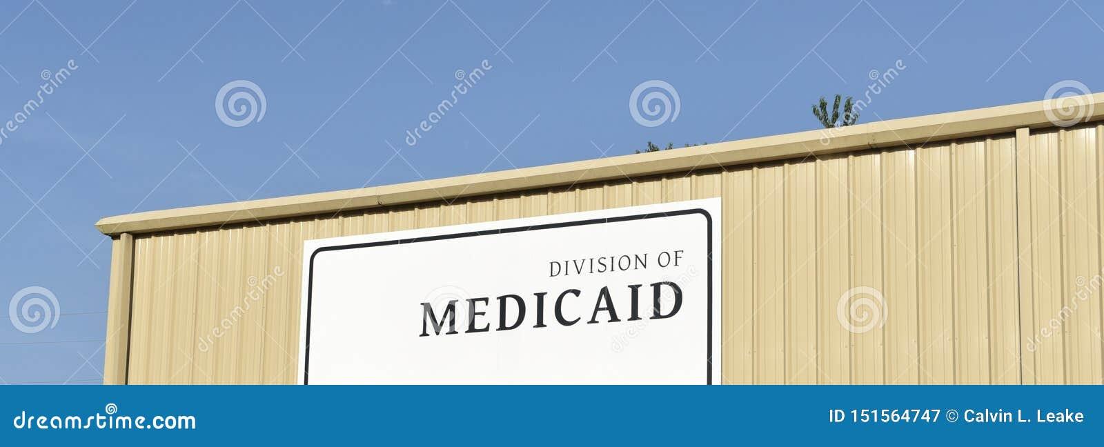 Разделение Medicaid