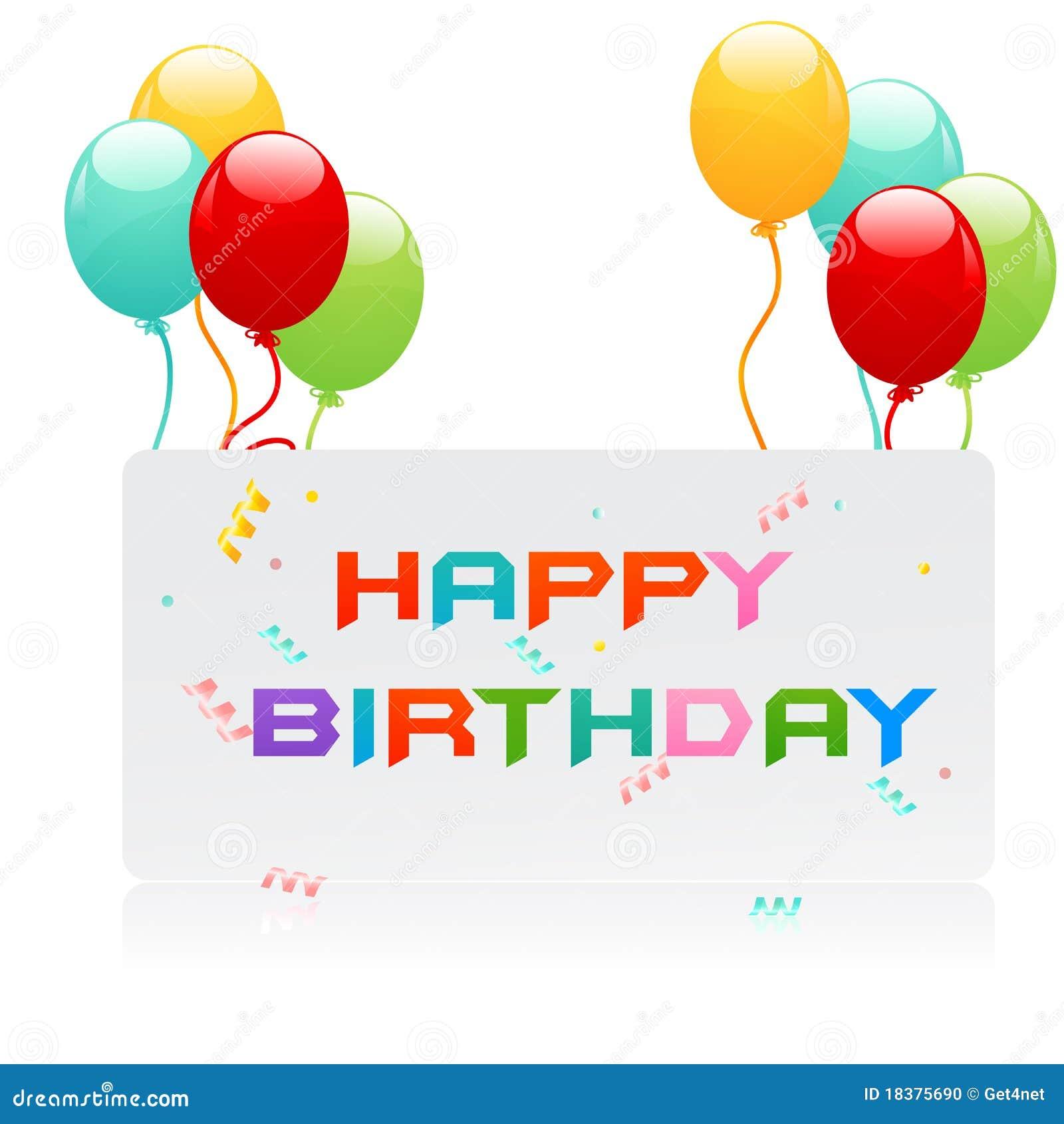 раздувает поздравительая открытка ко дню рождения