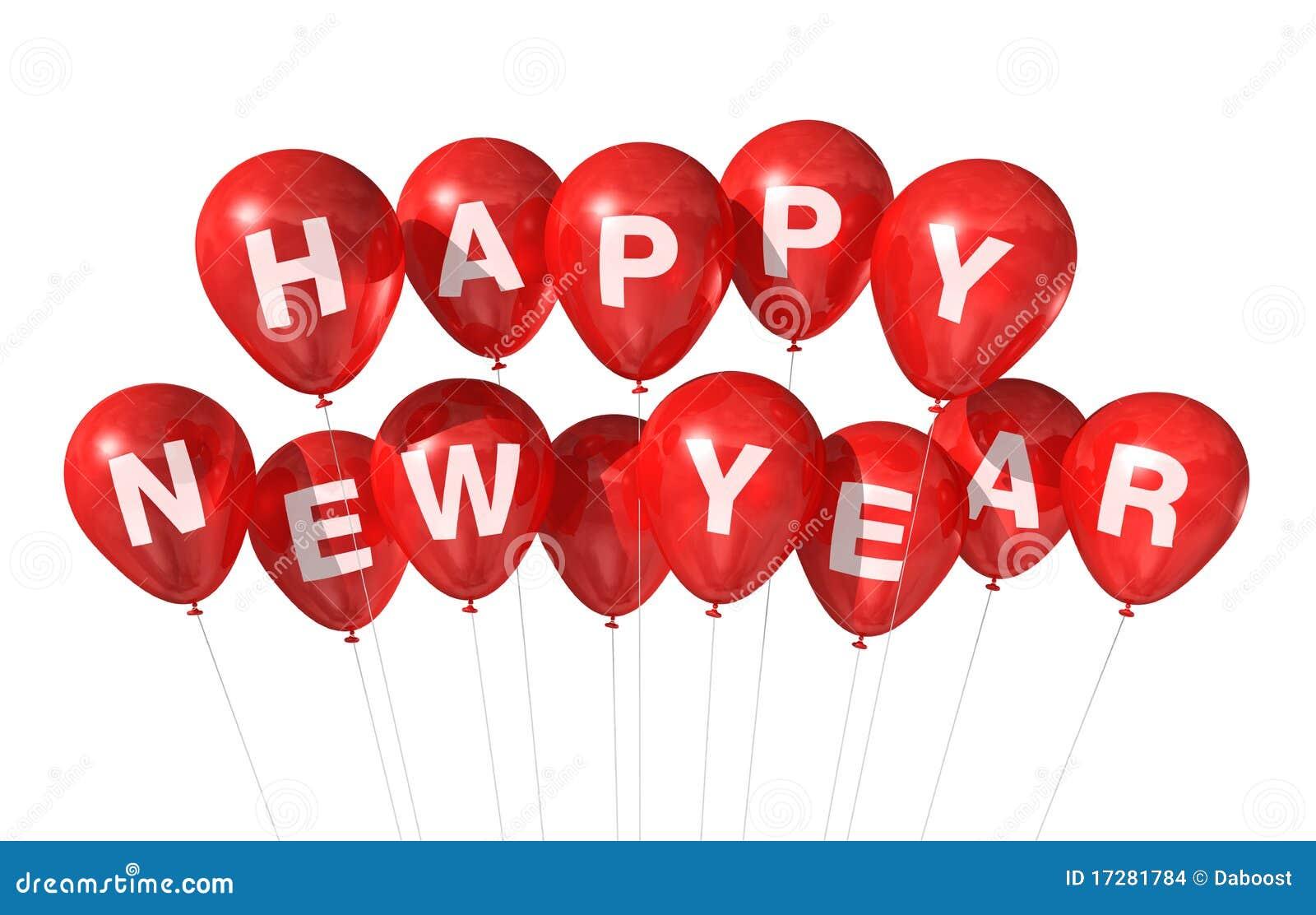 раздувает счастливое Новый Год