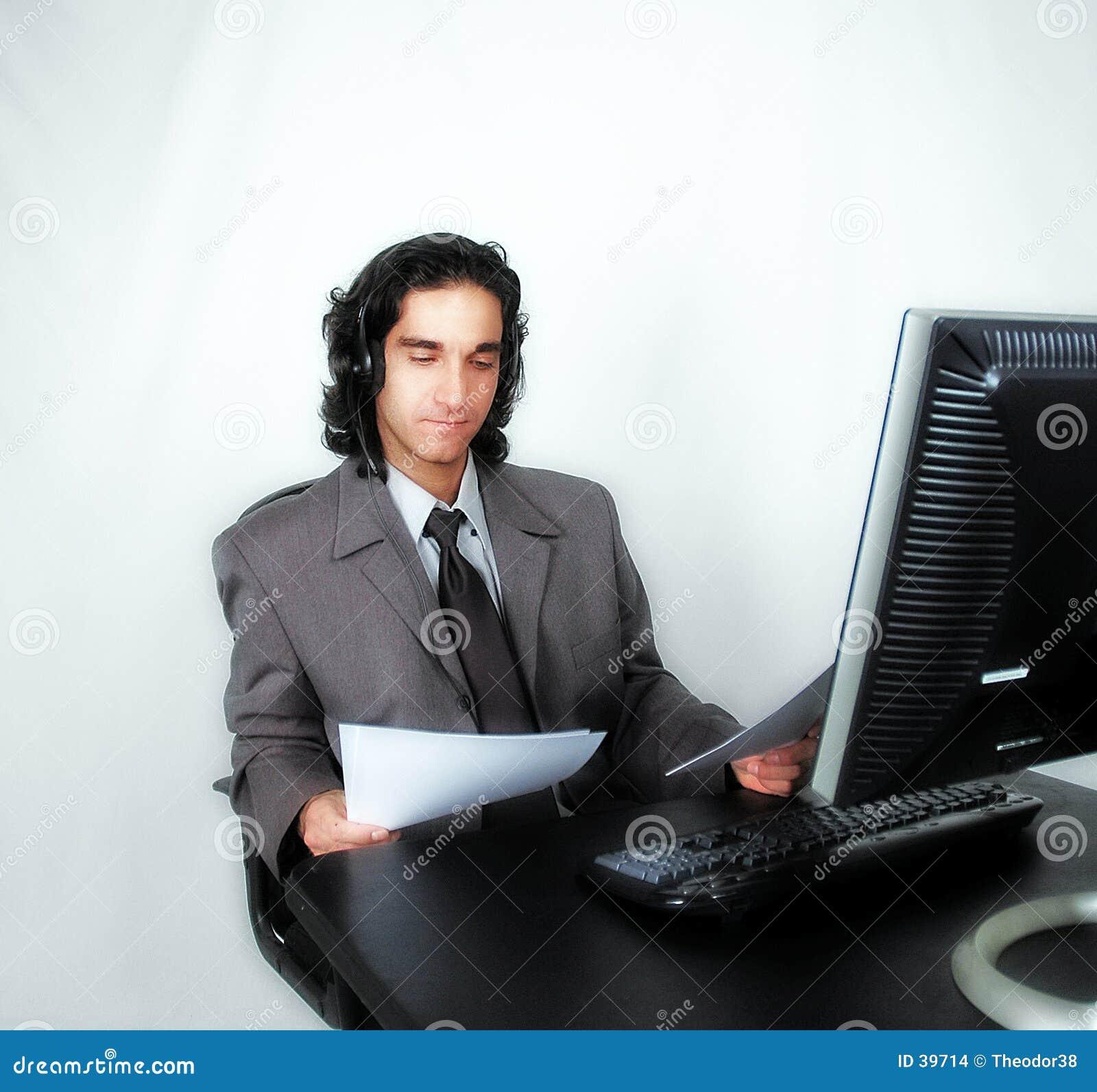 размеры офиса 3