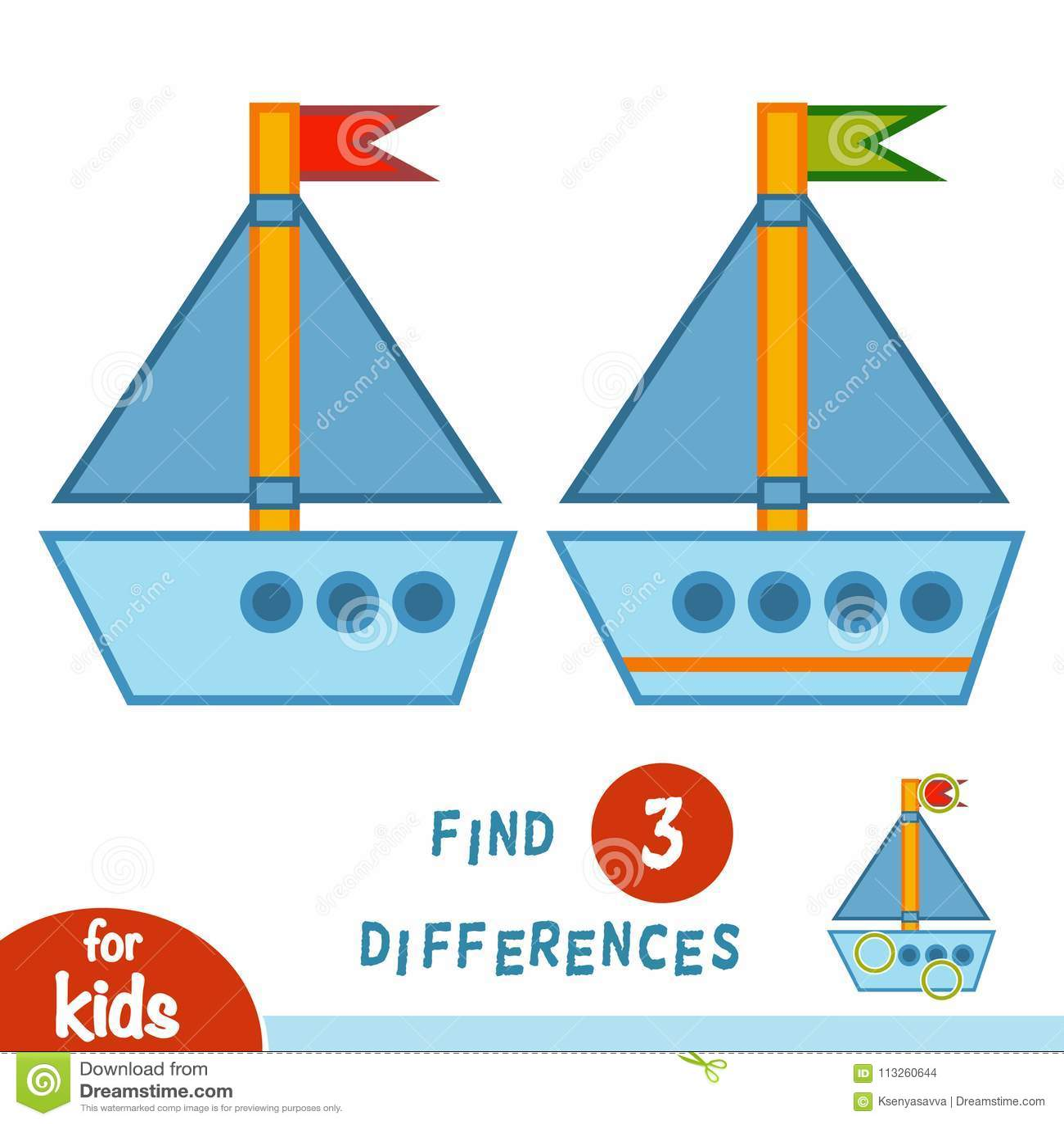 Разницы в находки, яхта