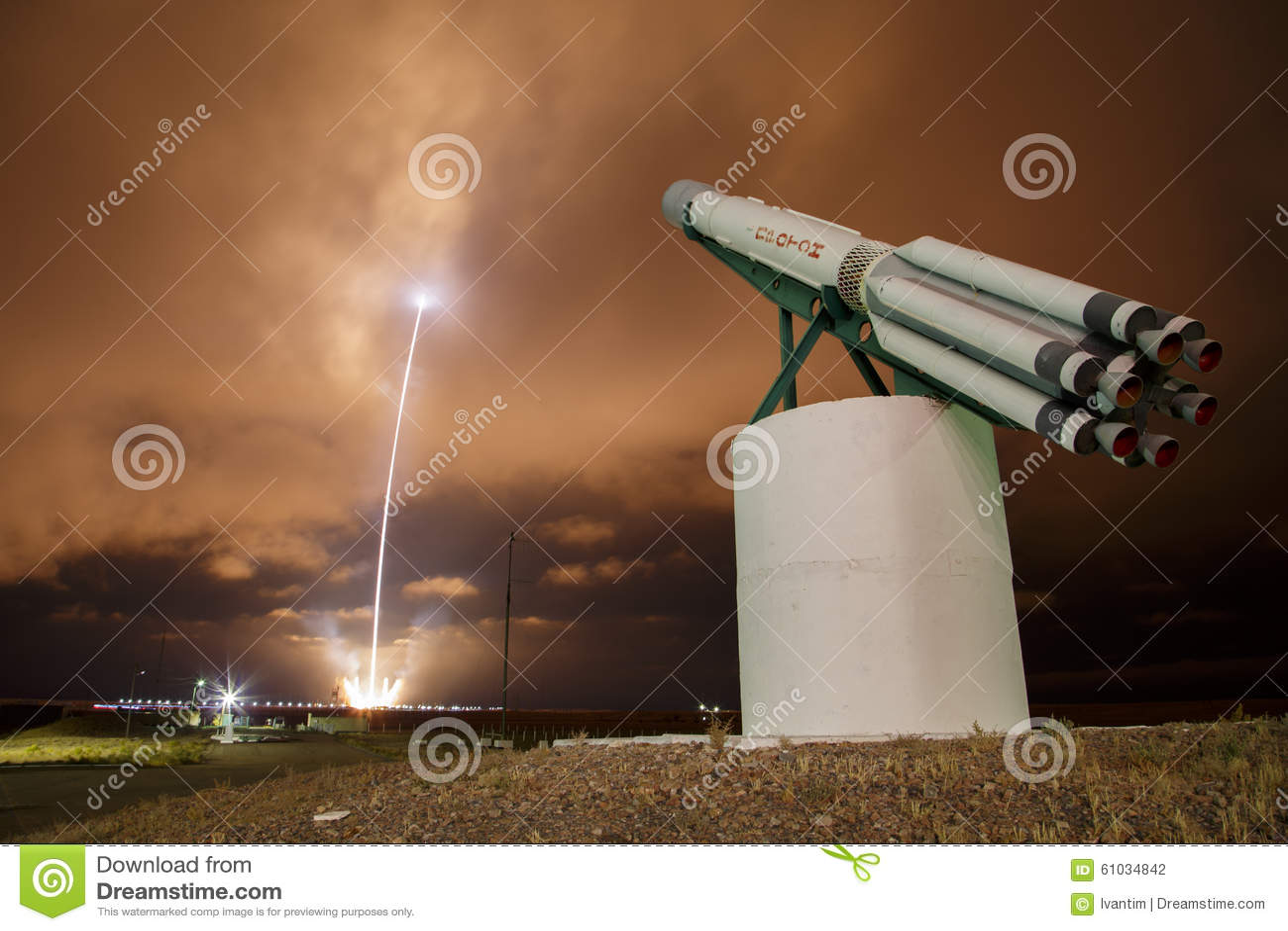 Ракета трассировки огня парящая