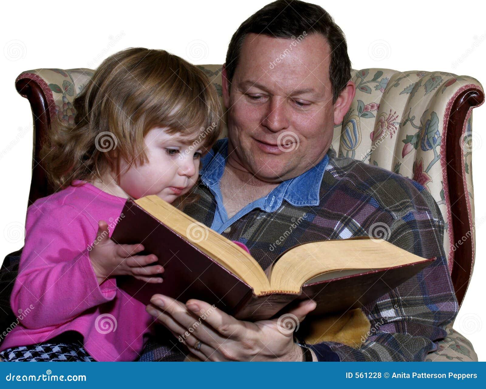 рассказ чтения