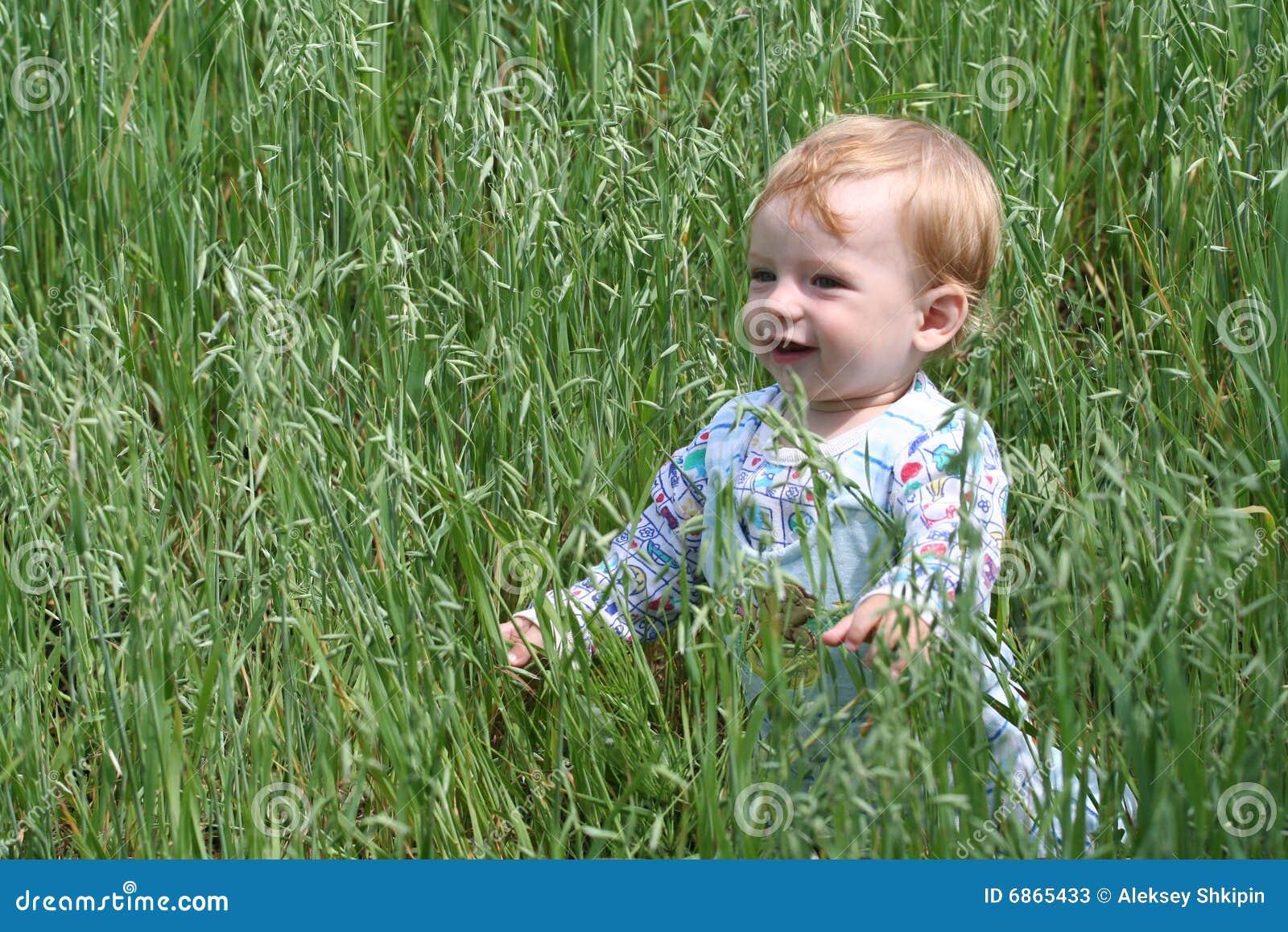 ребёнок счастливый