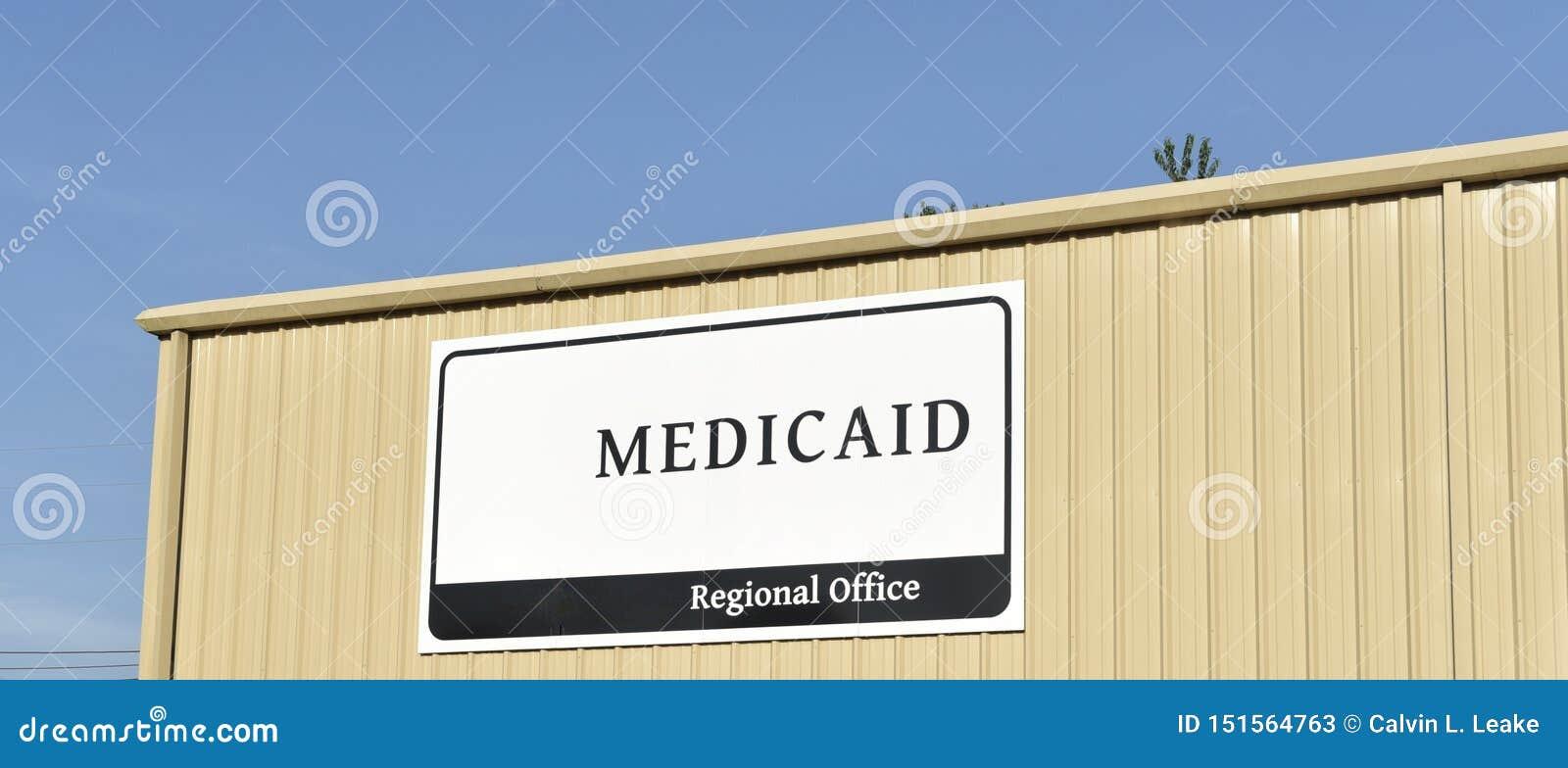 Региональный офис Medicaid