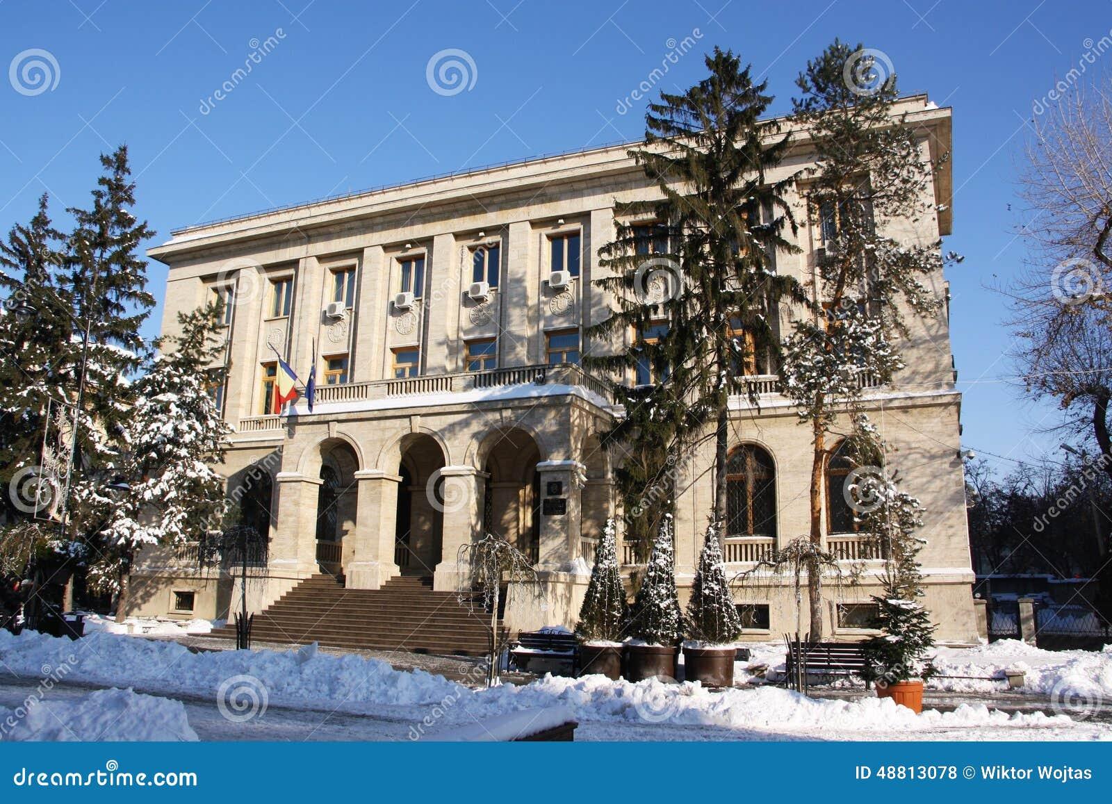 Региональные штабы национального банка Румынии в Iasi, Румынии