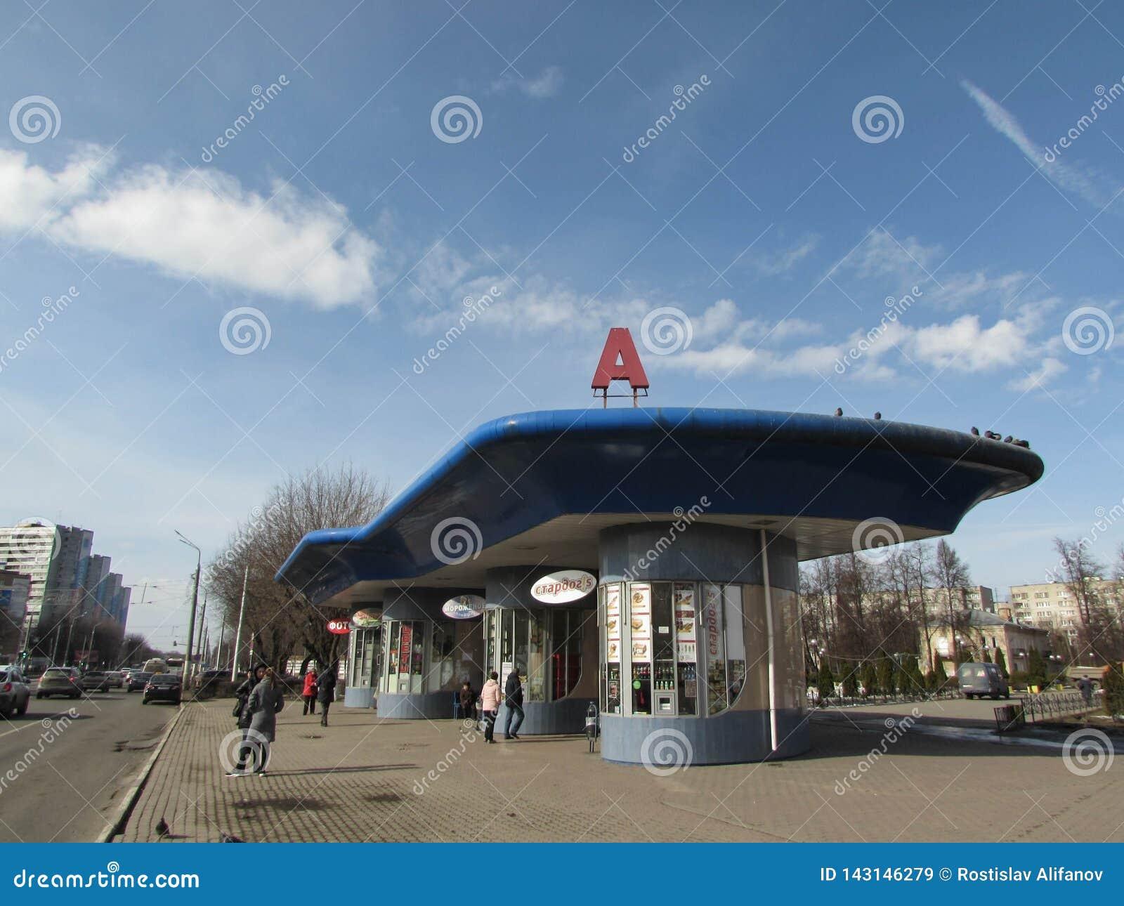 Регион Podolsk Москвы