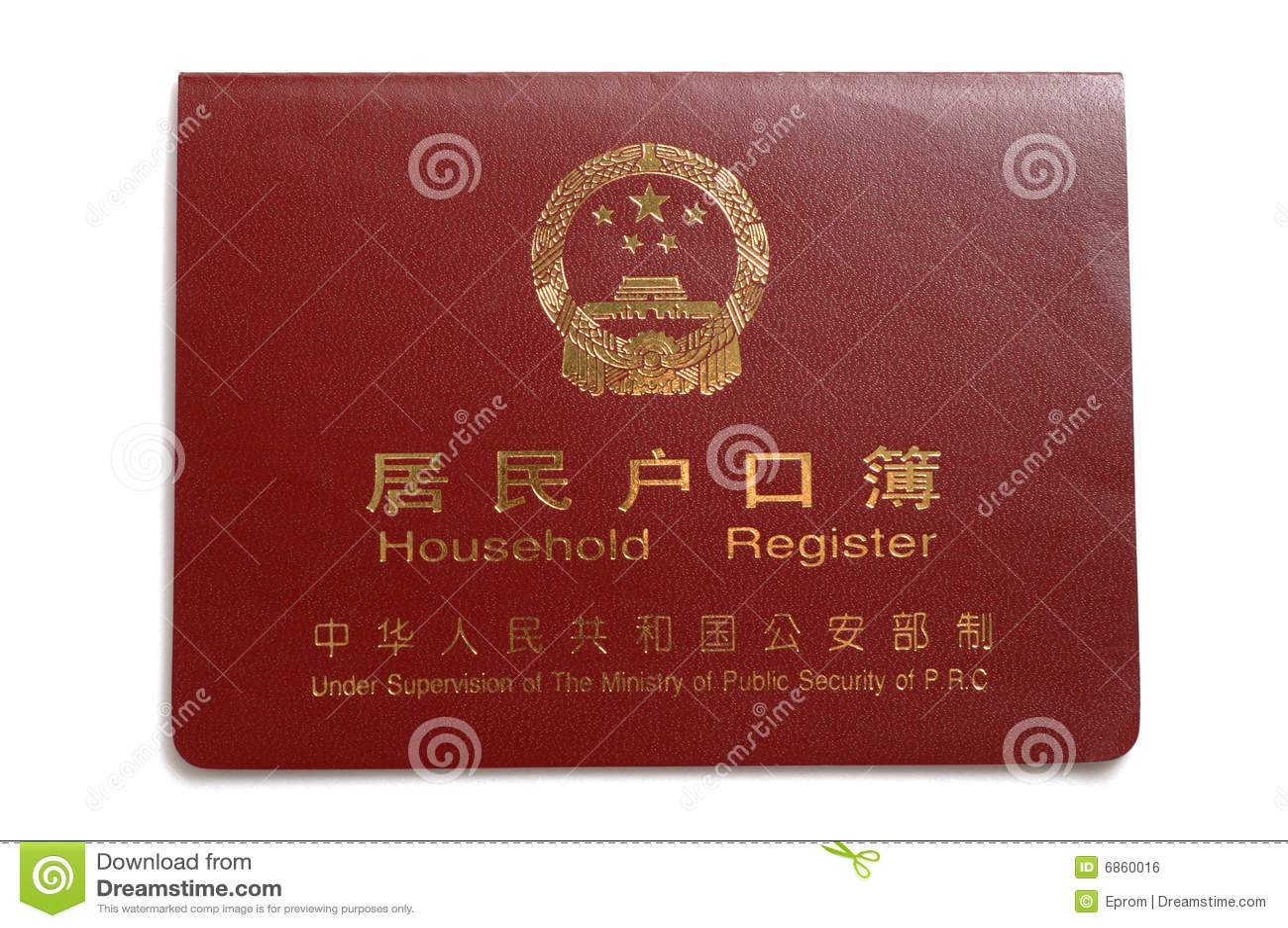 регистр домочадца фарфора