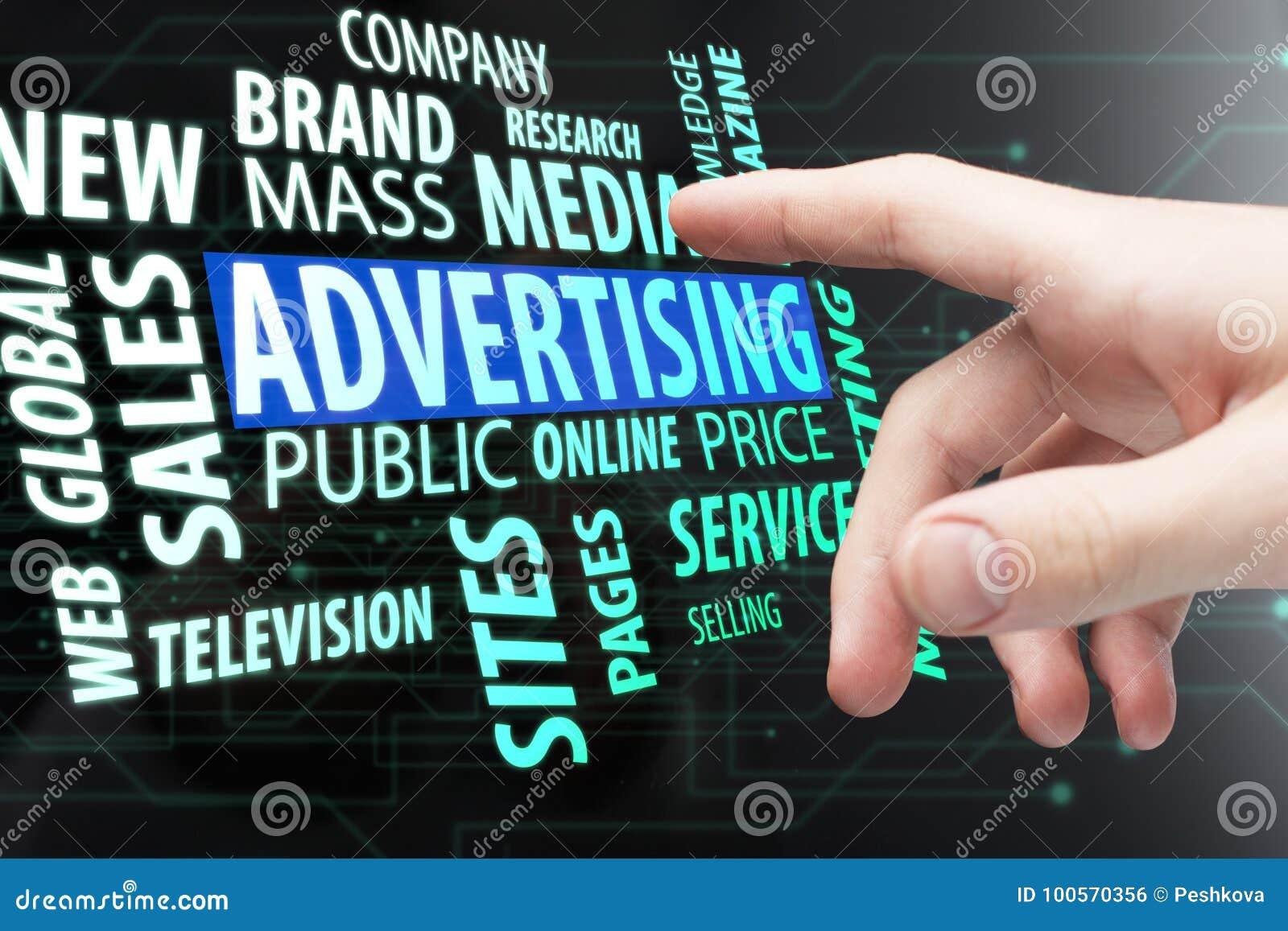Реклама, средства массовой информации и концепция компании
