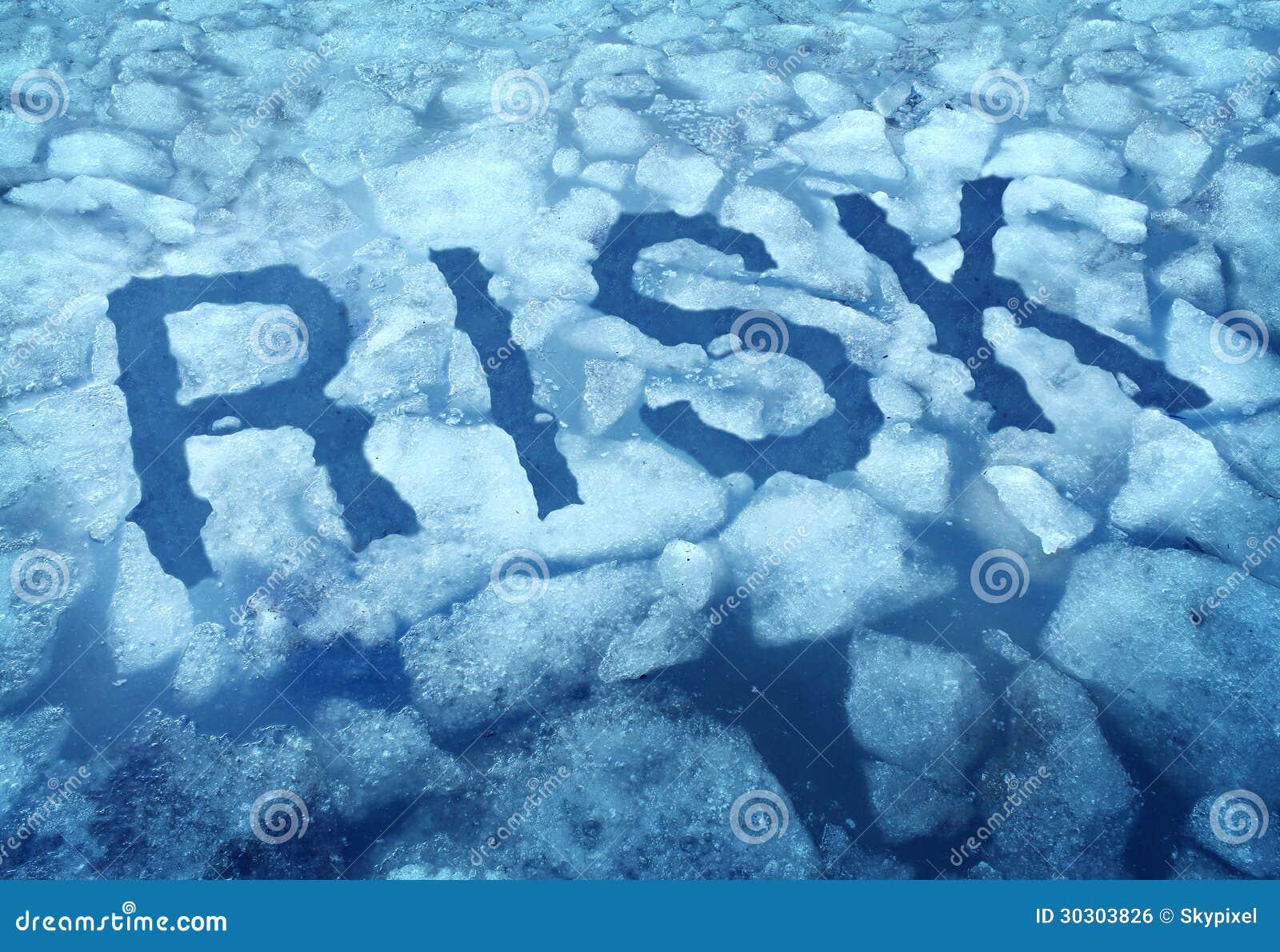 Риск и опасность