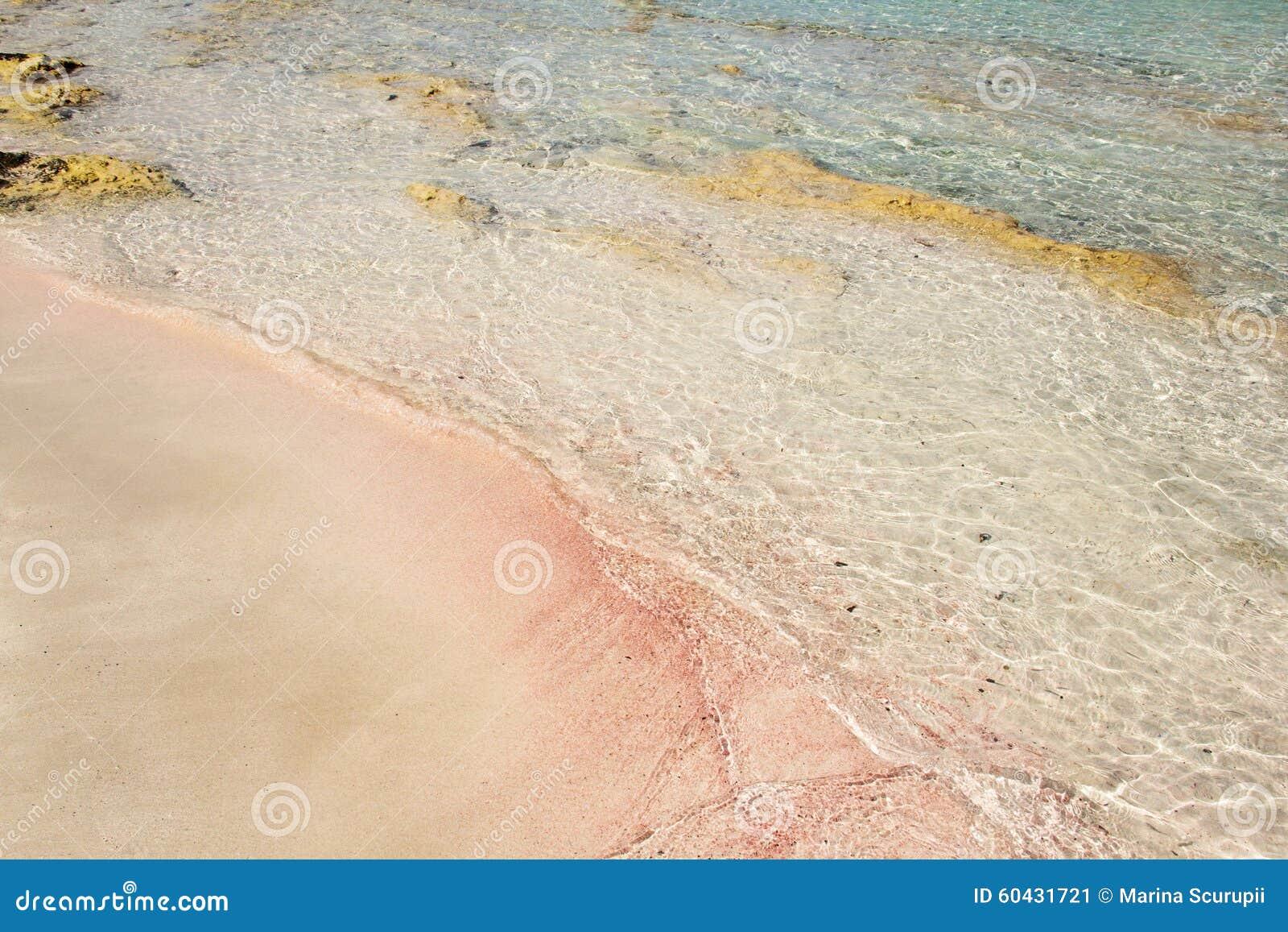 розовая лагуна скачать