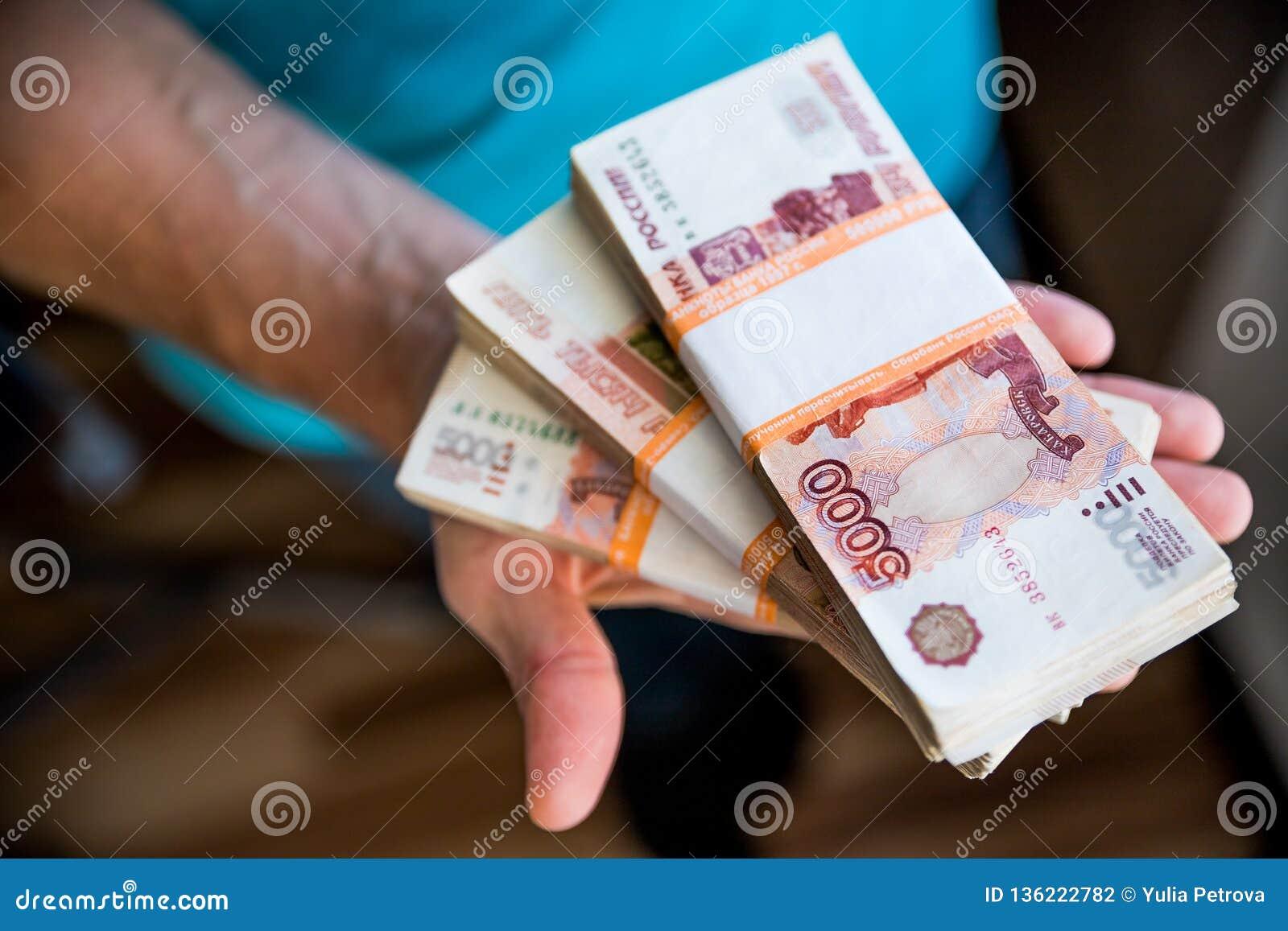 Деньги в руки займы