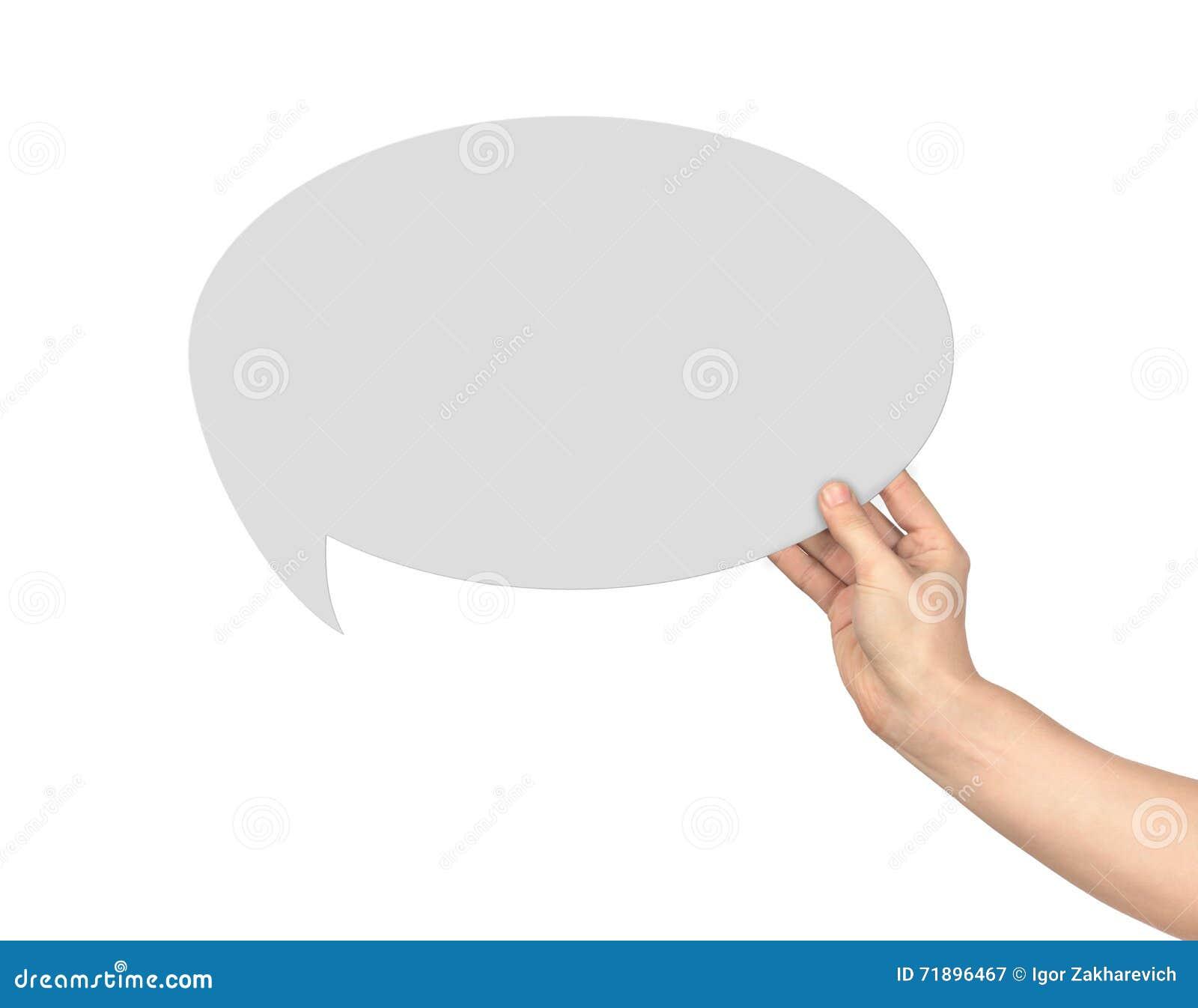 Рука проводит диалог