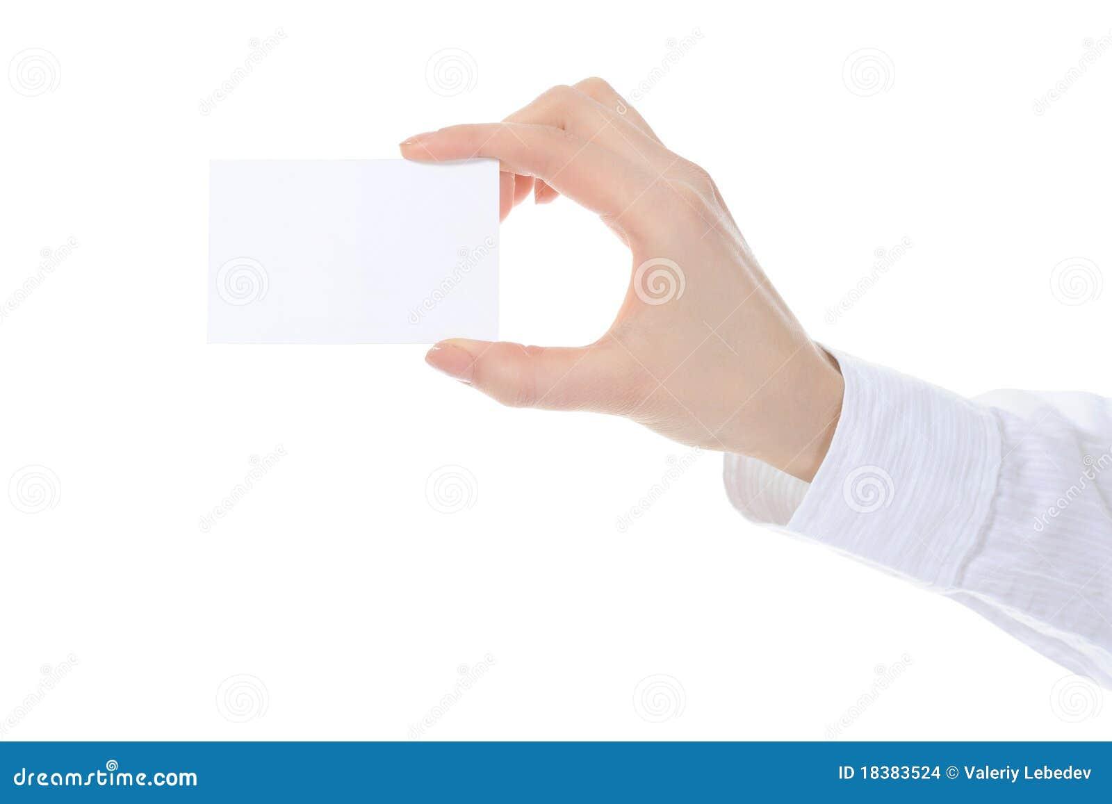 рука пустой карточки