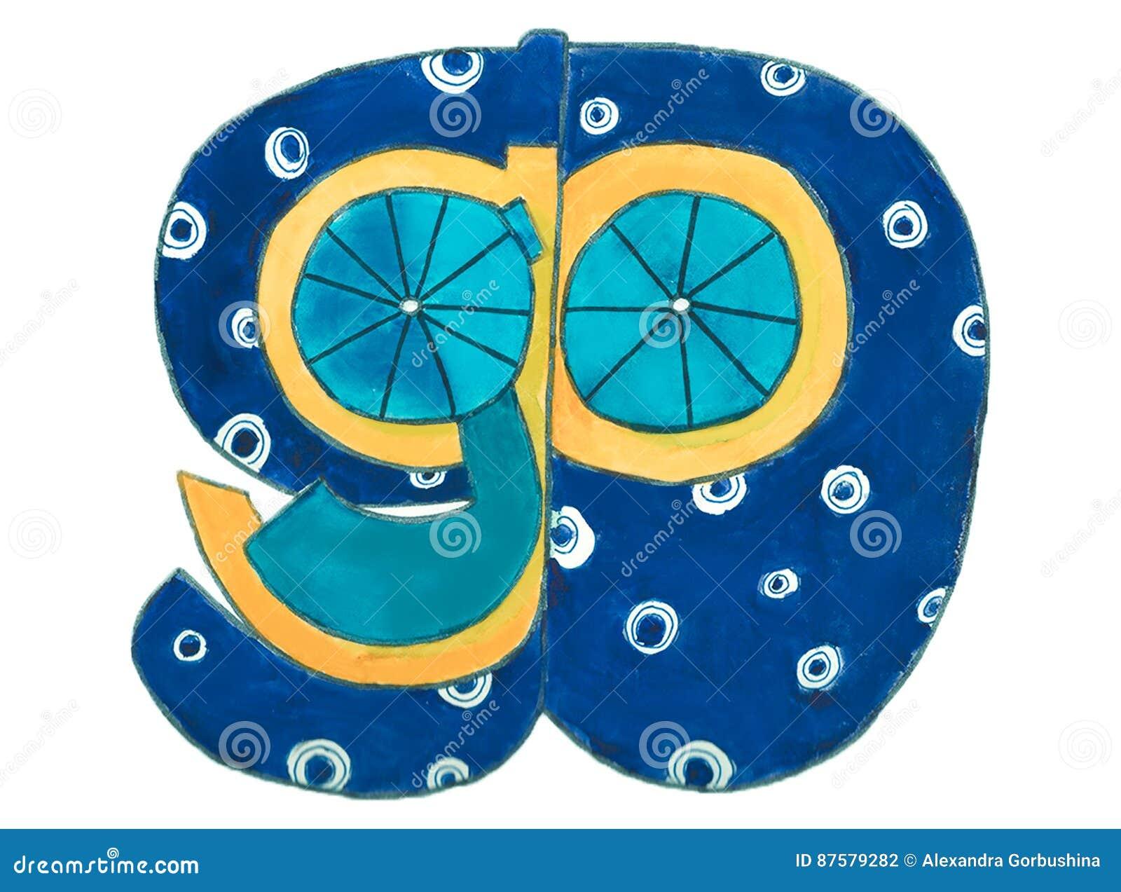 Рукописный идет литерность действия смешная красочная голубая желтая