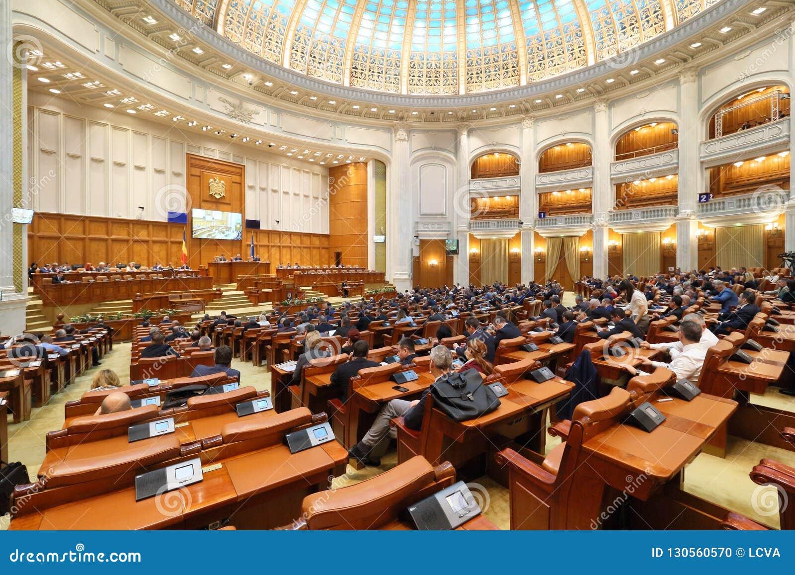 Картинки по запросу Палата депутатов Румынии