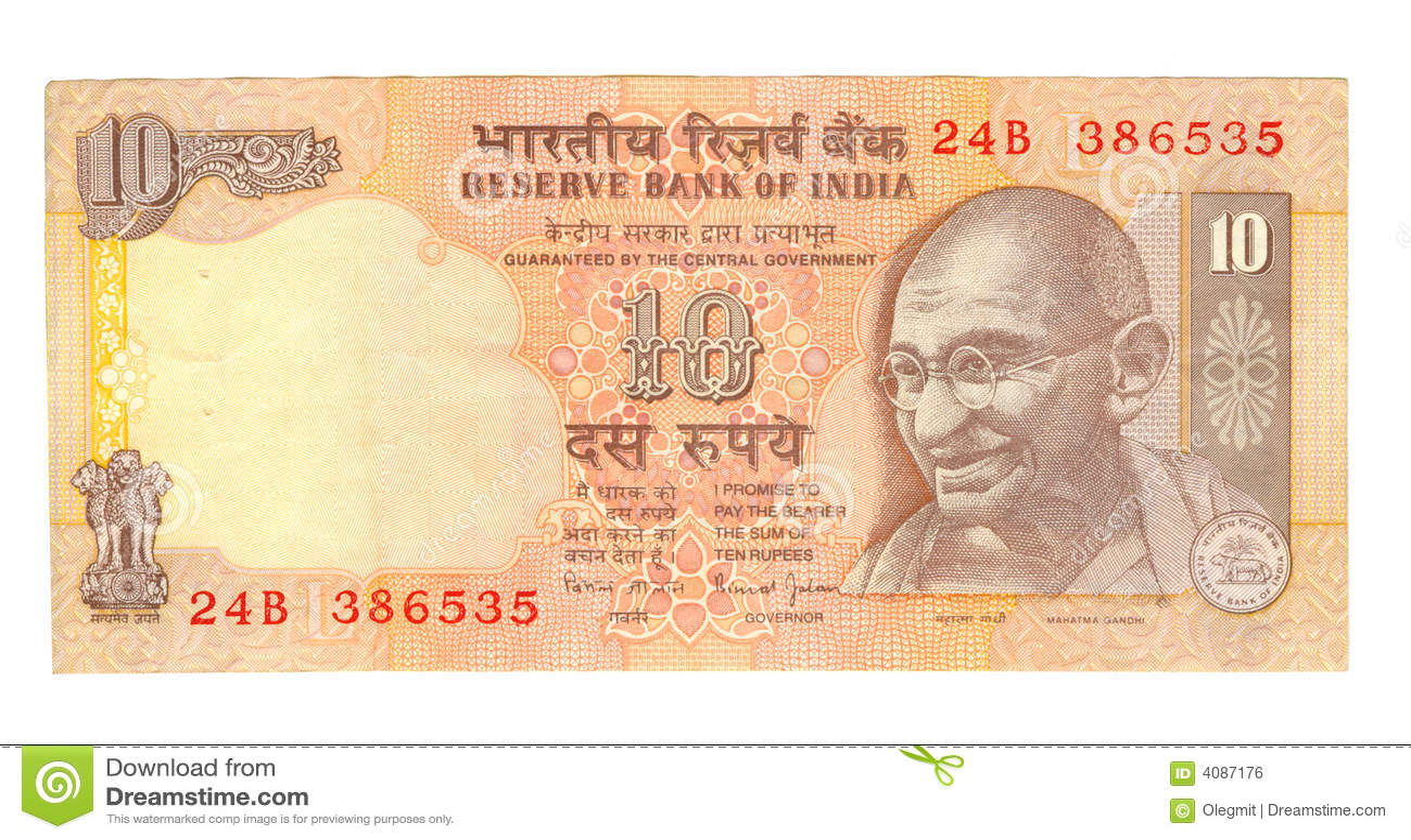рупия Индии 10 счетов