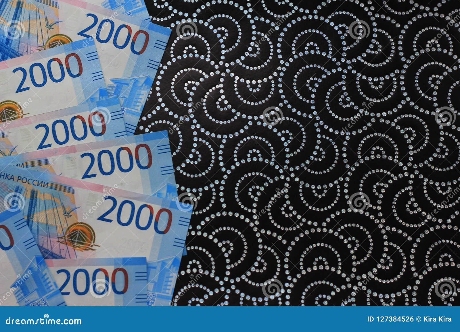 Русская предпосылка денег, новые 200 и 2000 рублей русская деноминация денег