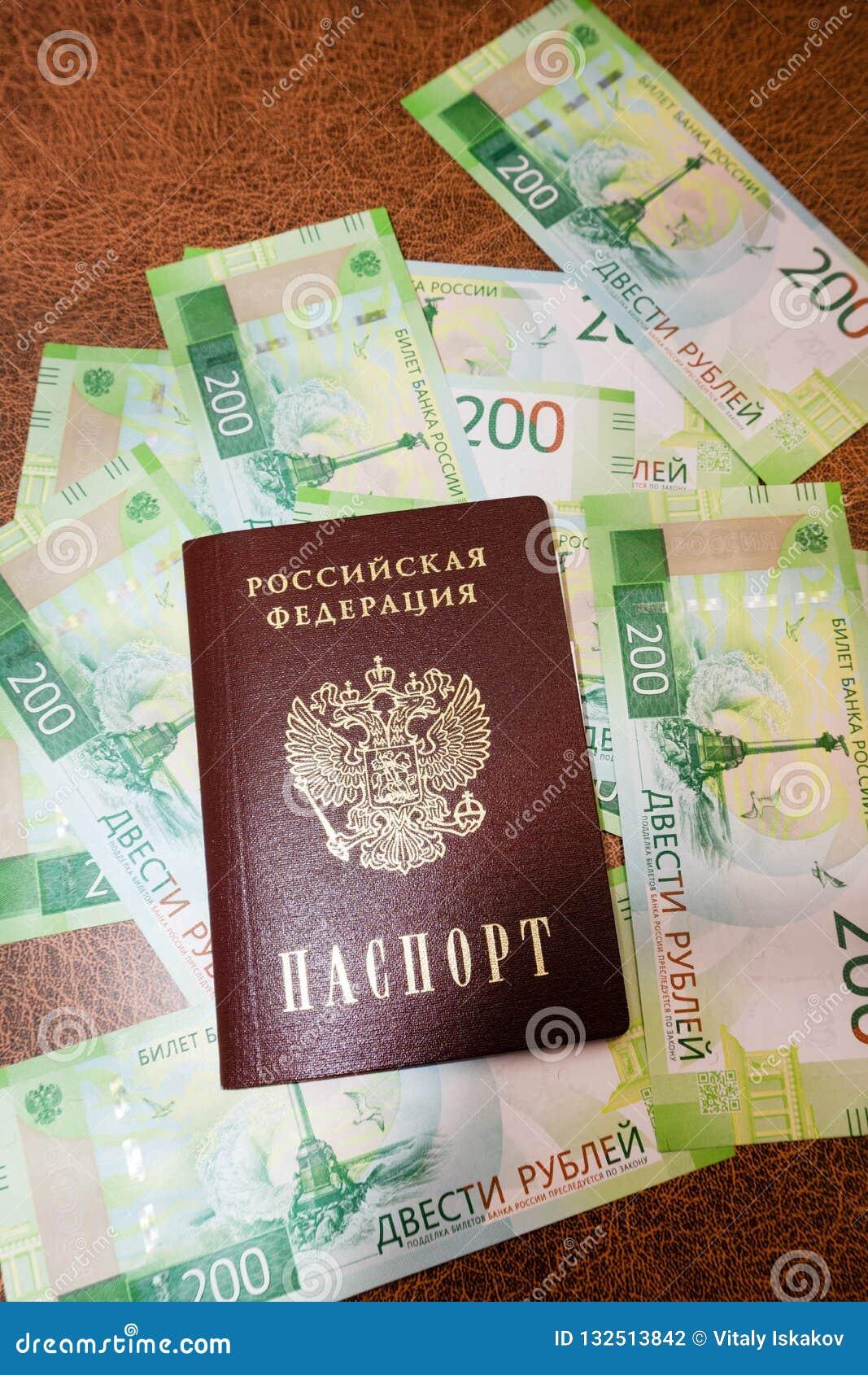 Русские армянские пасспорт и рубли на предпосылке