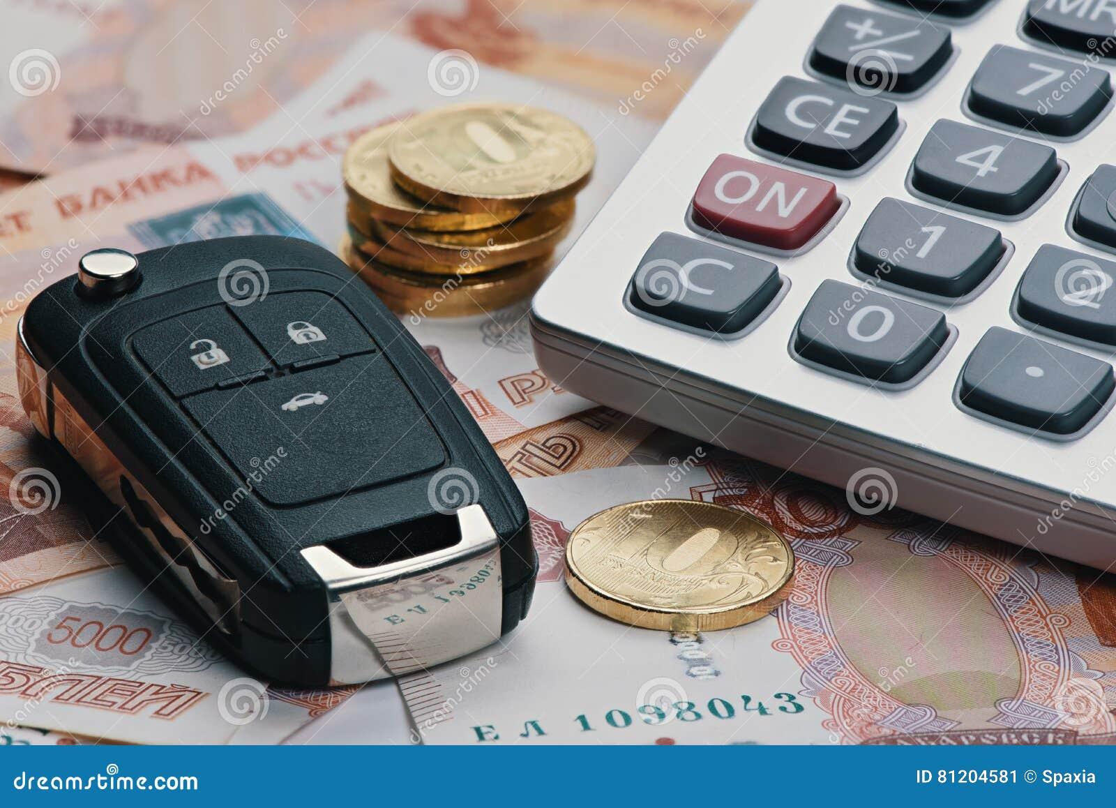 Деньги на авто калькулятор инком авто автосалон москва бу