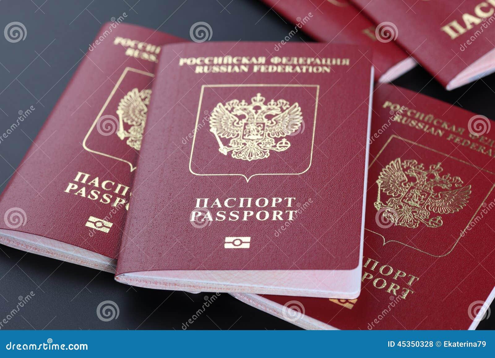 Как сделать быстро загранпаспорт в СПб 20