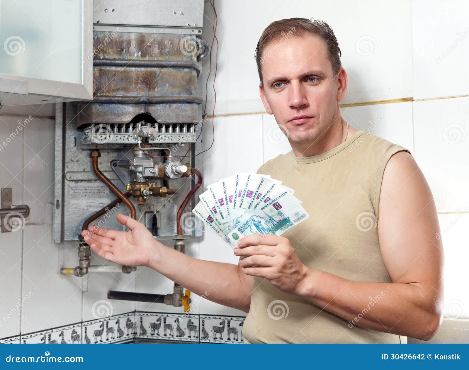 Человек рубль сбербанк тариф золотой